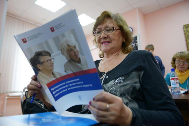 Не хватает пенсионных баллов для назначения пенсии? Их можно купить