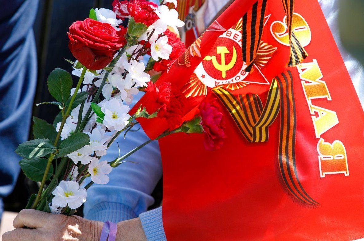 Мероприятие в честь 9 Мая организуют в Орехове-Борисове Южном