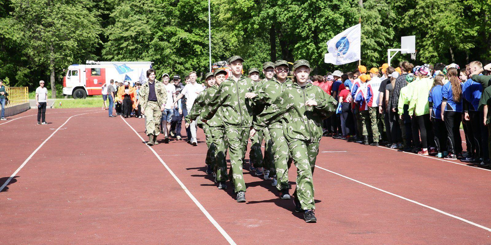 Торжественный старт дан ХХ Московским соревнованиям «Школа безопасности»