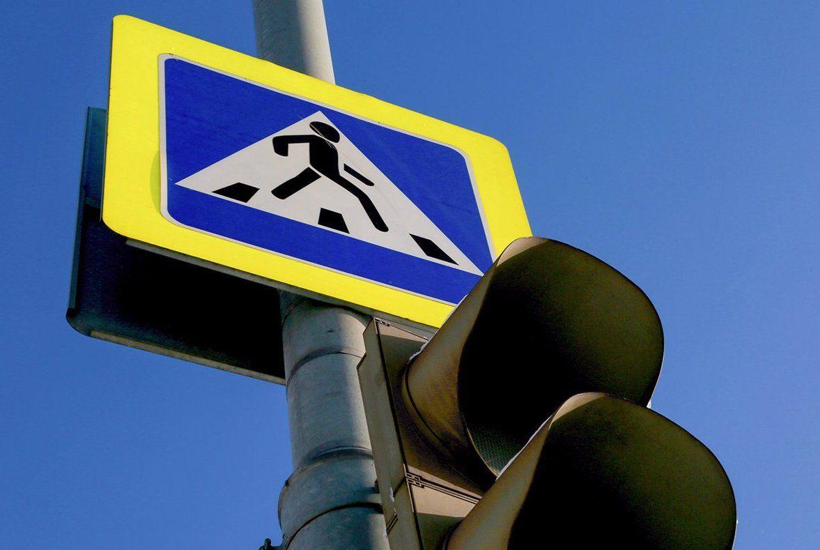 Опасный пешеходный переход в Даниловском районе взяли под контроль