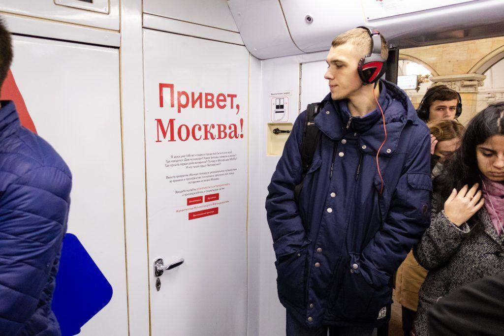 Пассажиров знакомят с интересными фактами о мегаполисе. Фото: Московский метрополитен