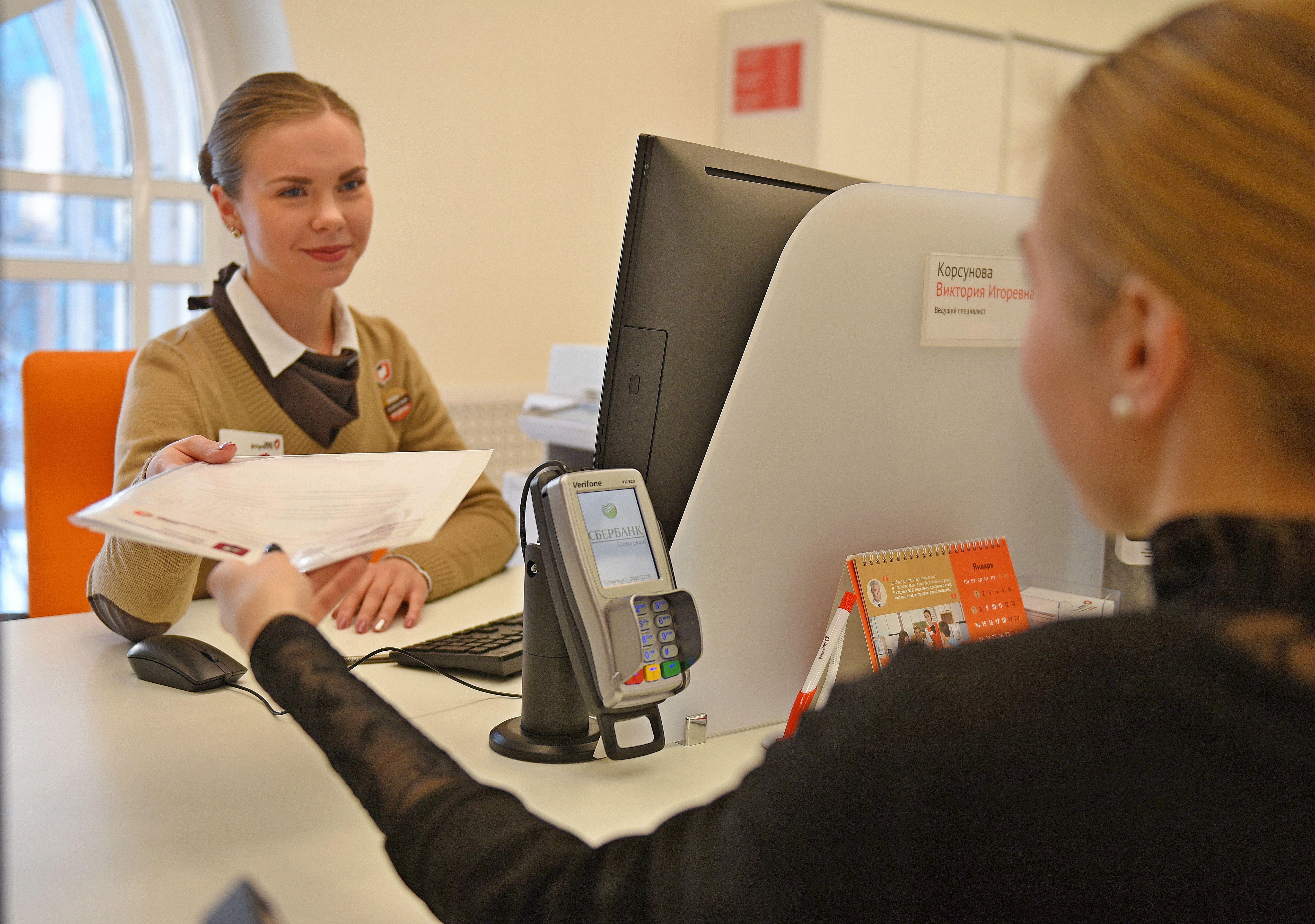 Сервисом госуслуг для детей воспользовались более миллиона москвичей