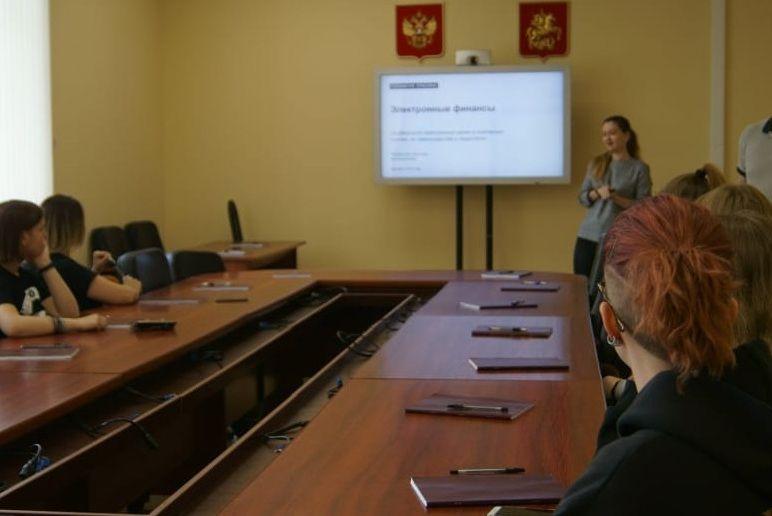 Тренинг по финансовой грамотности провели в техникуме имени Леонида Красина
