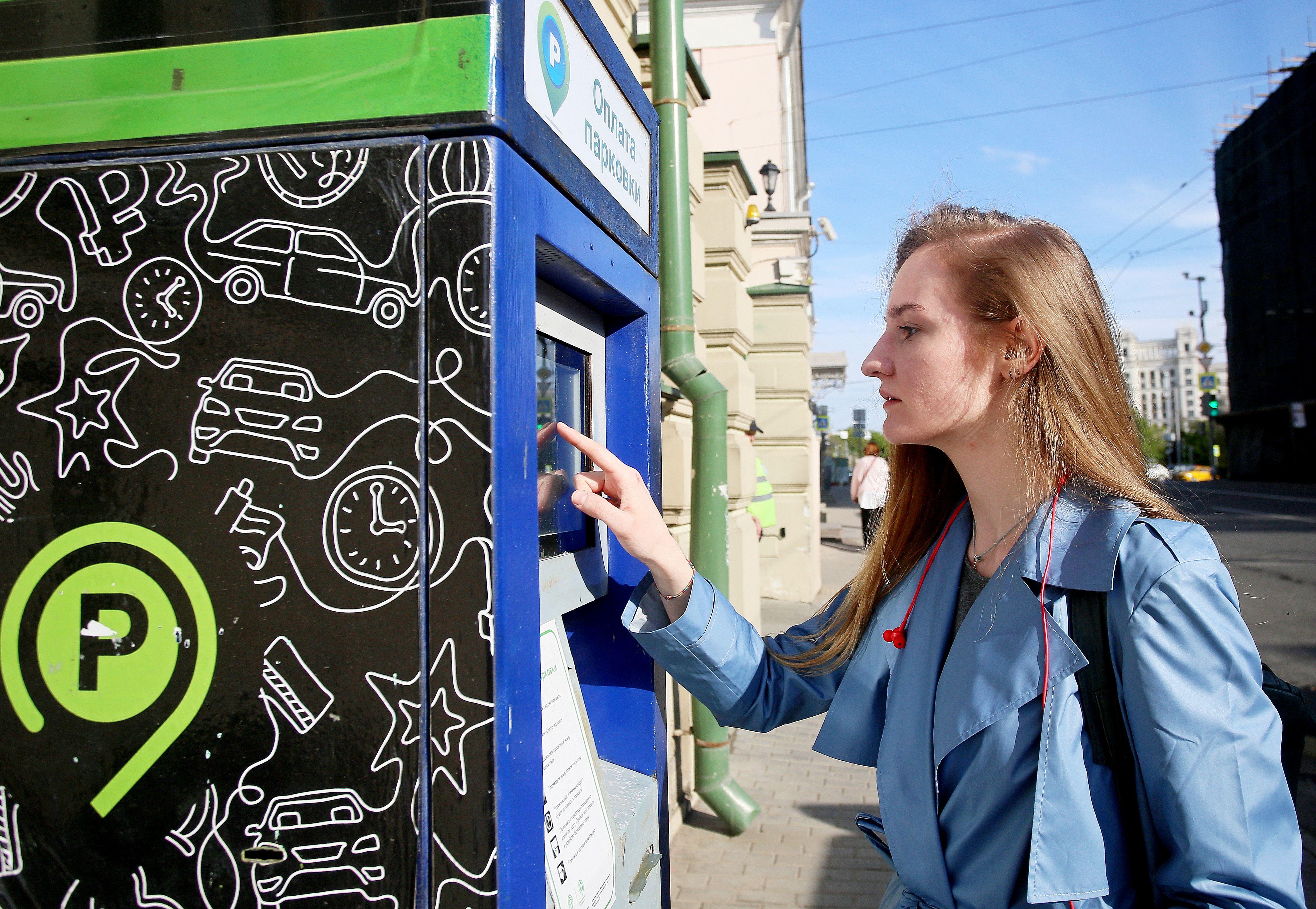 Москва отменит плату за парковку 12 июня