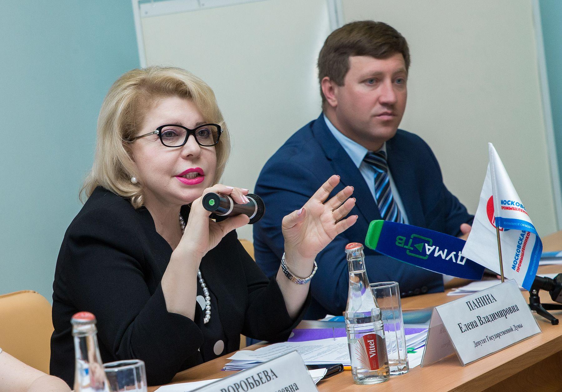 Депутат Государственной Думы Елена Панина встретилась с предпринимателями Нагорного района