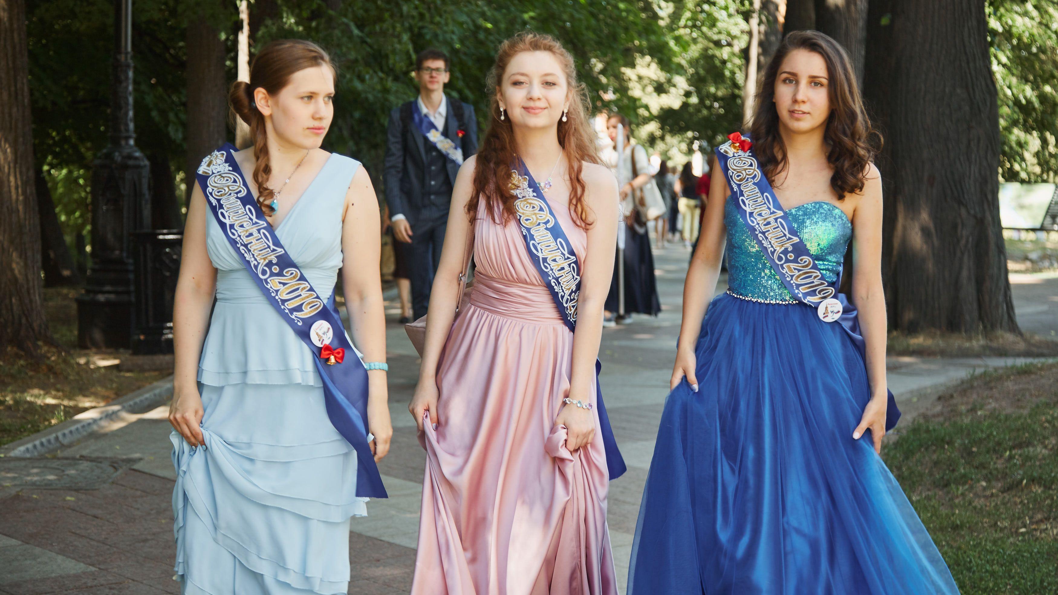 В парке «Царицино» прошел Ежегодный социально-значимый эксклюзивный проект «Выпускник – 2019»
