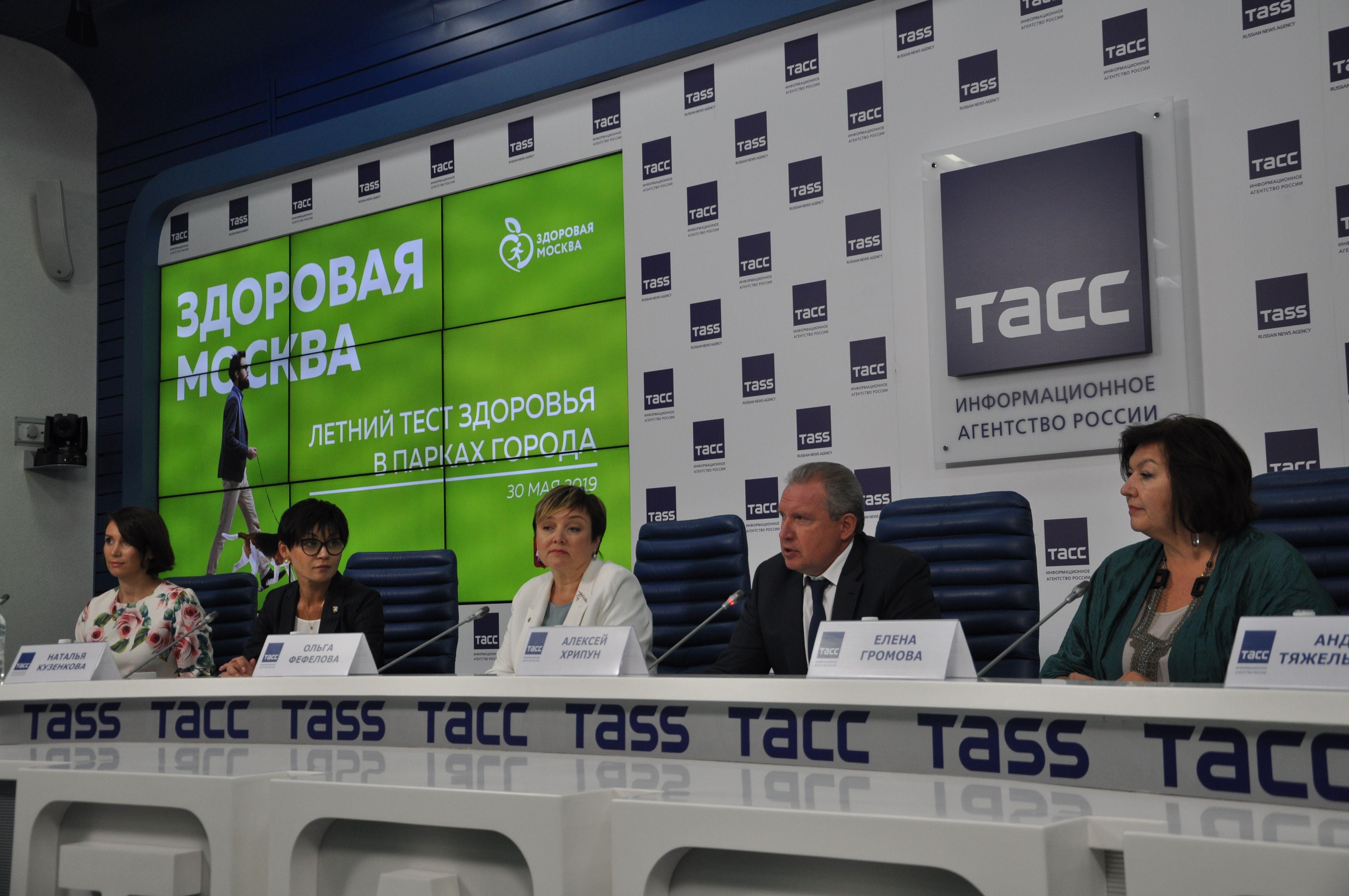 Горожане смогут пройти диспансеризацию в парках Москвы