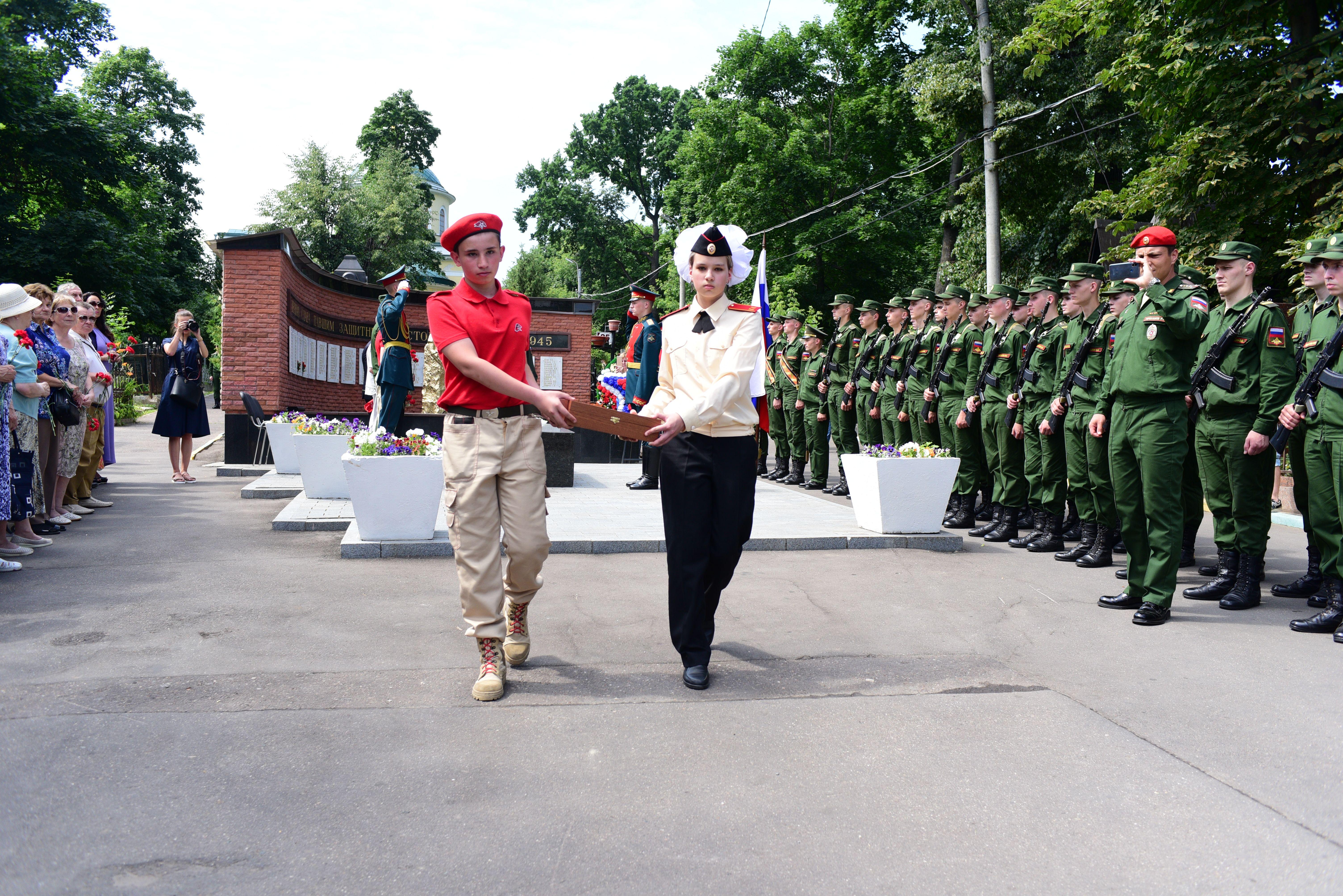 Акция «Горсть памяти» состоялась на Даниловском кладбище