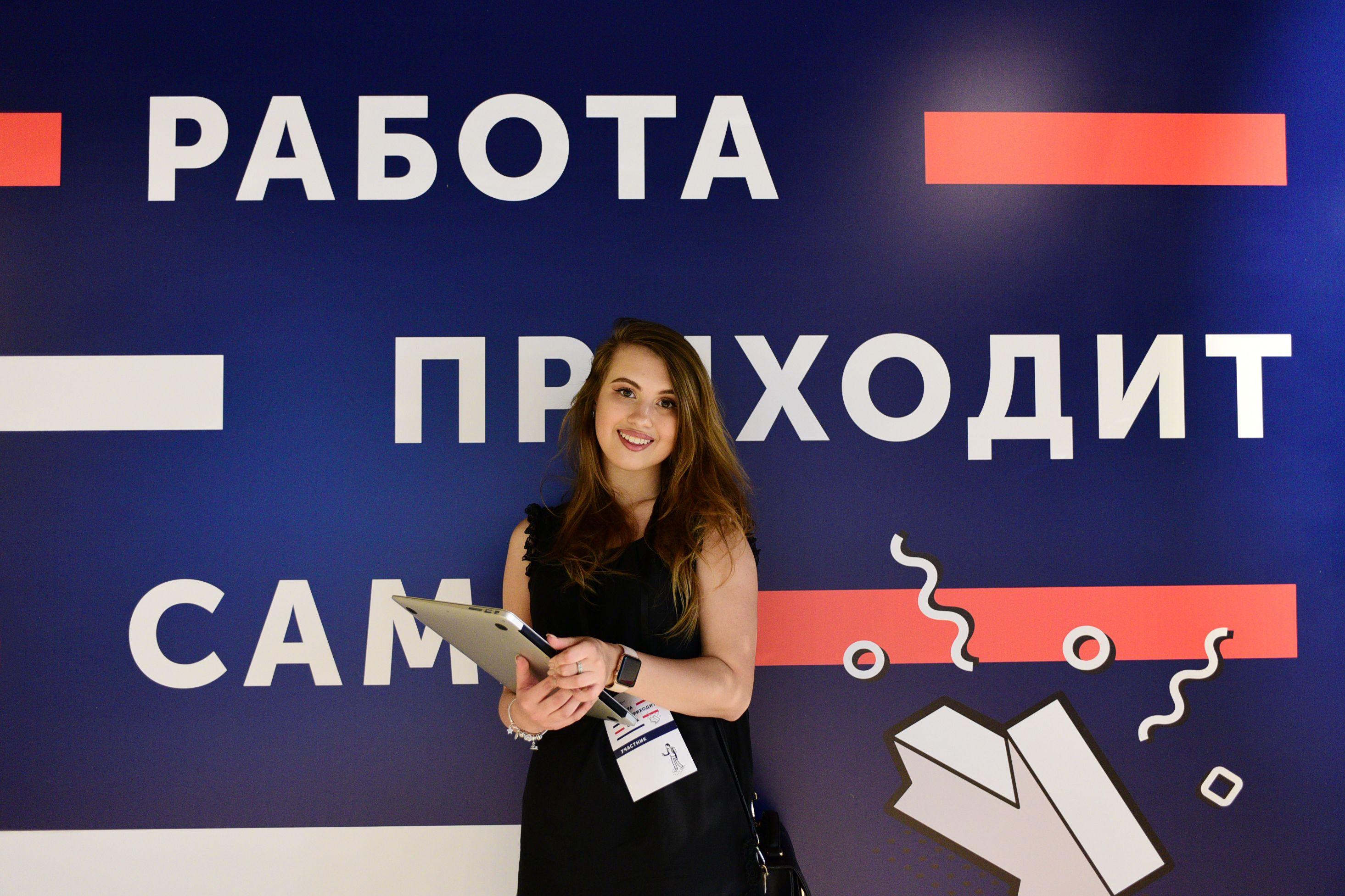Форум социальных инноваций организовали в Москве