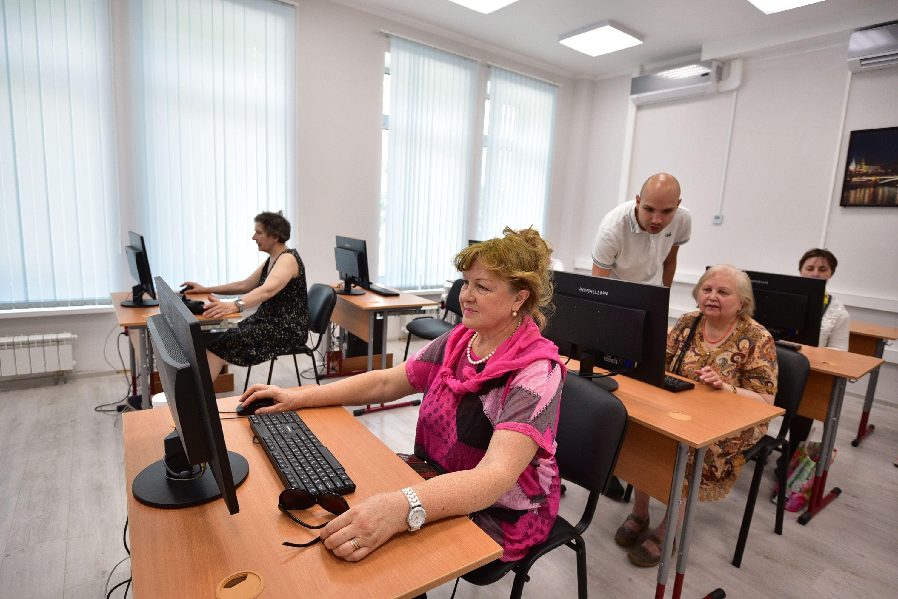 Московских пенсионеров пригласили на цикл лекций по финансовой грамотности