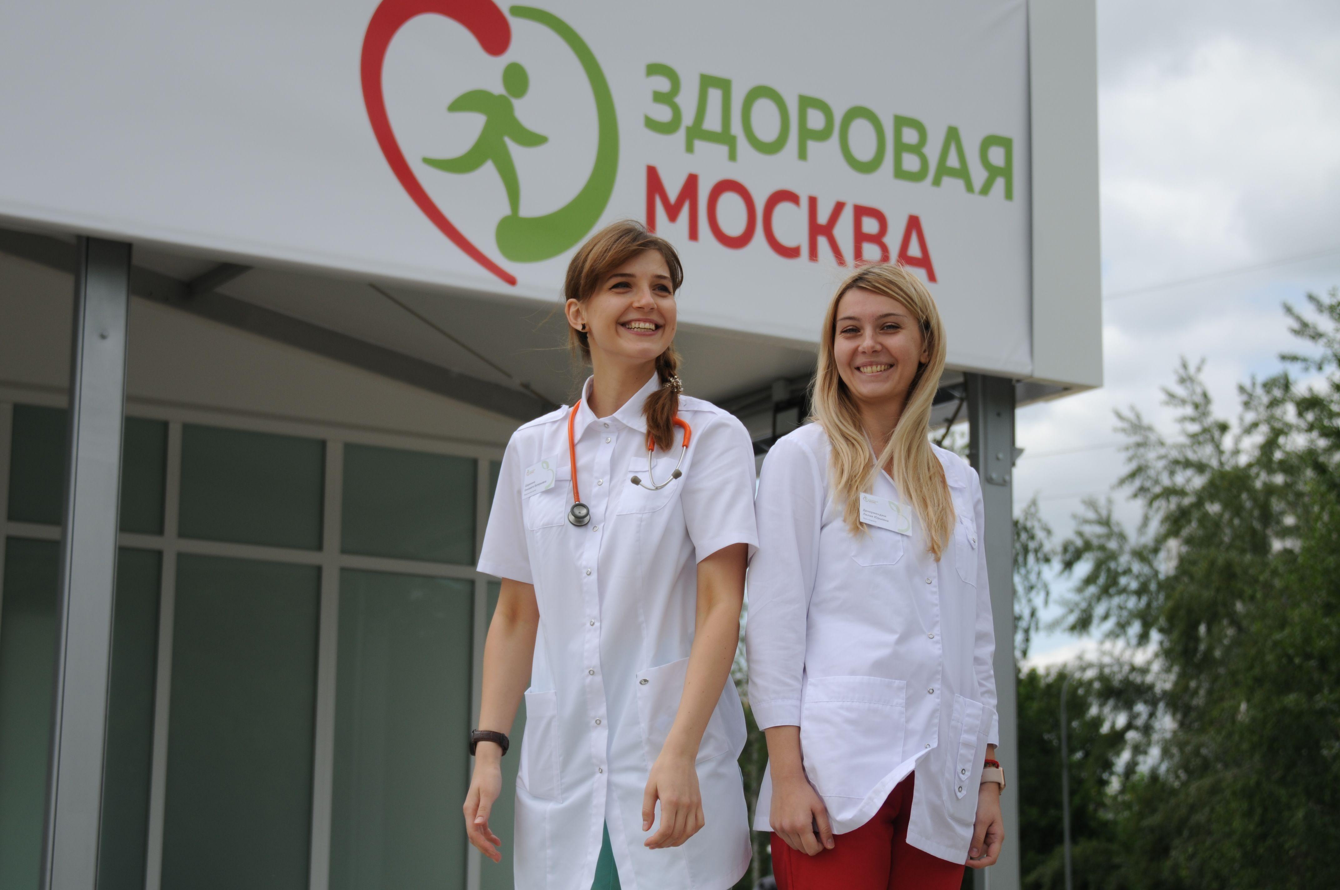 Павильоны «Здоровая Москва» приняли почти 35 тысяч человек