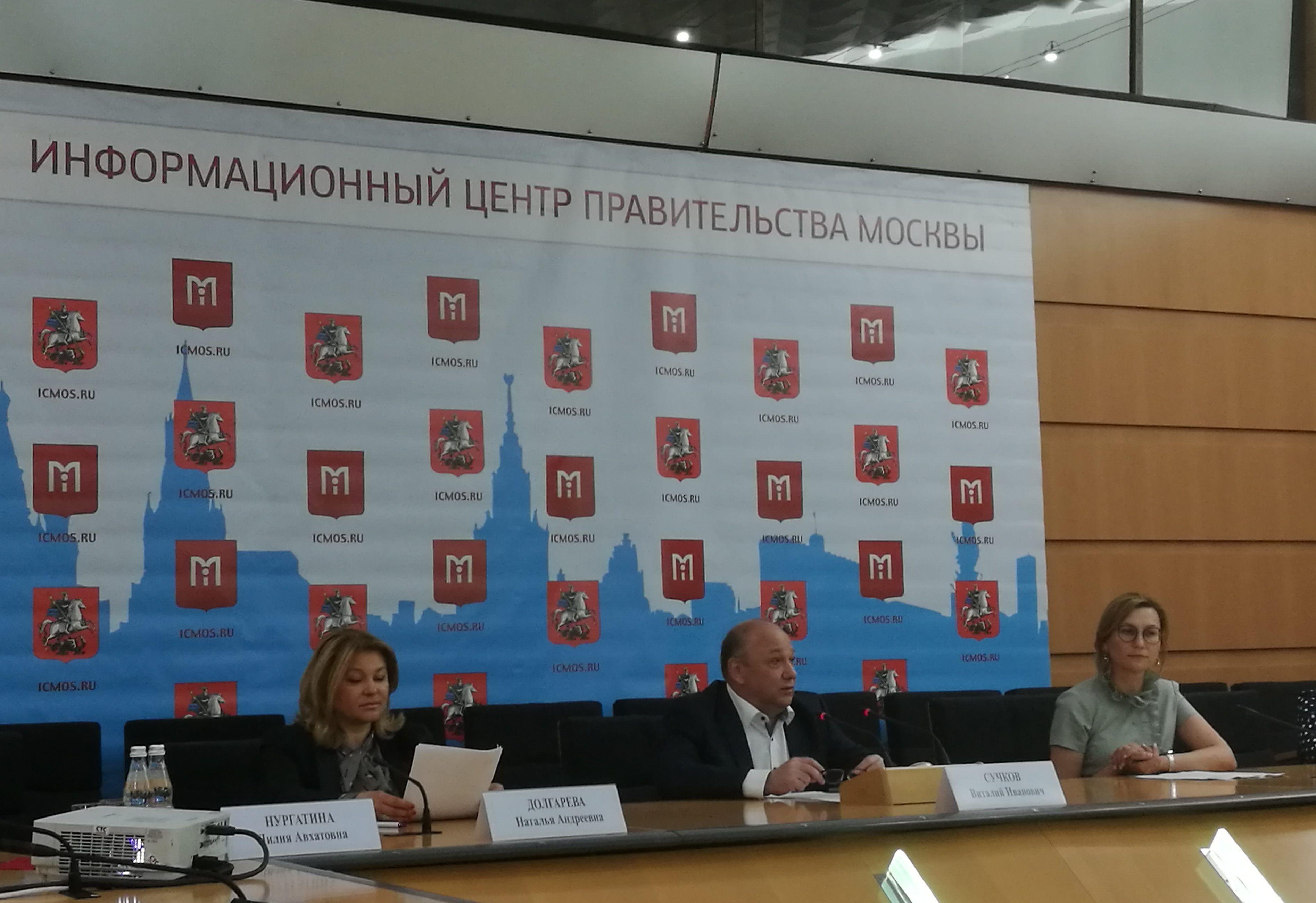 Москвичи посетят «Самоварфест»