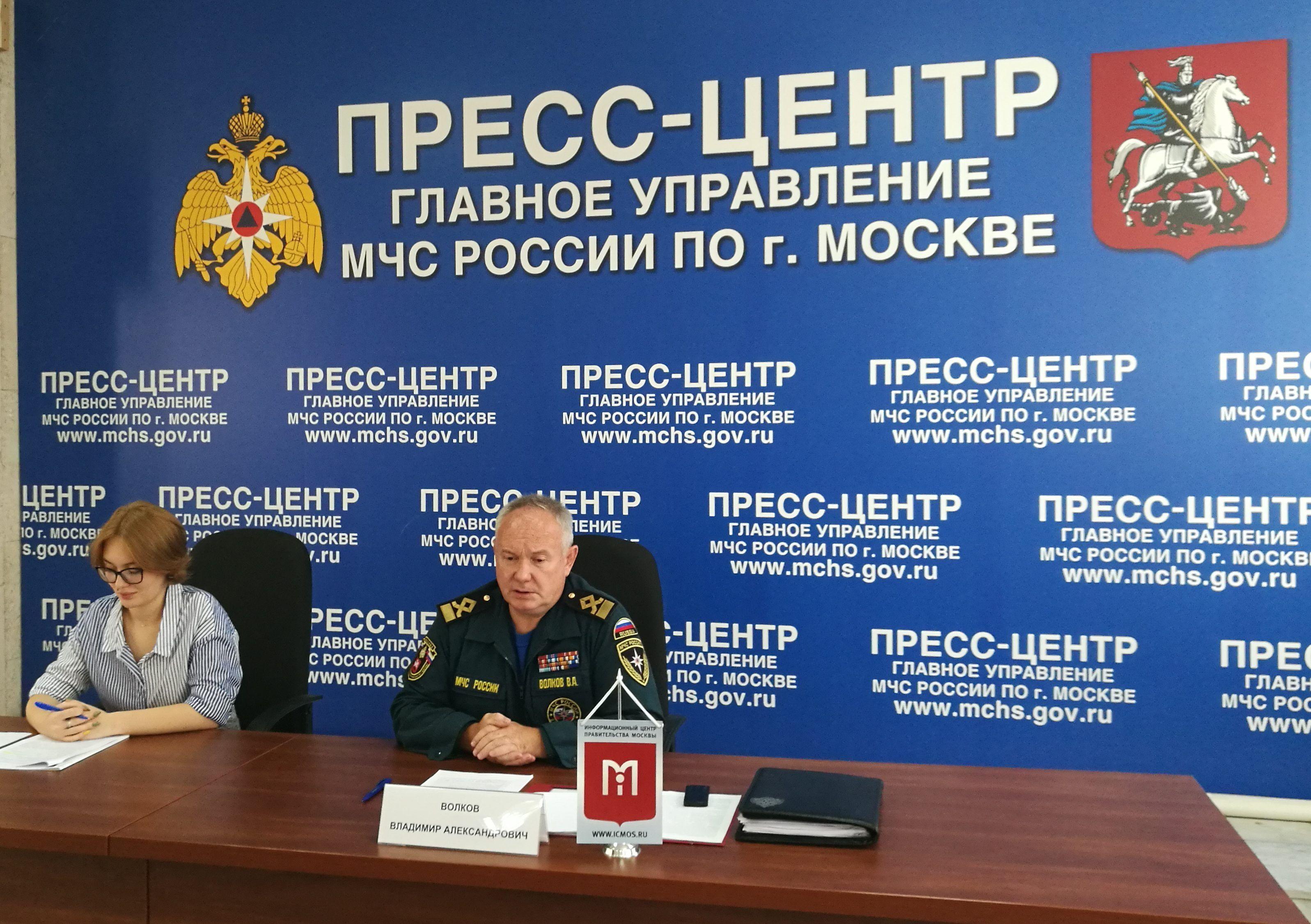 Пресс-конференцию к 35-летию государственной инспекции по маломерным судам организовали в Москве