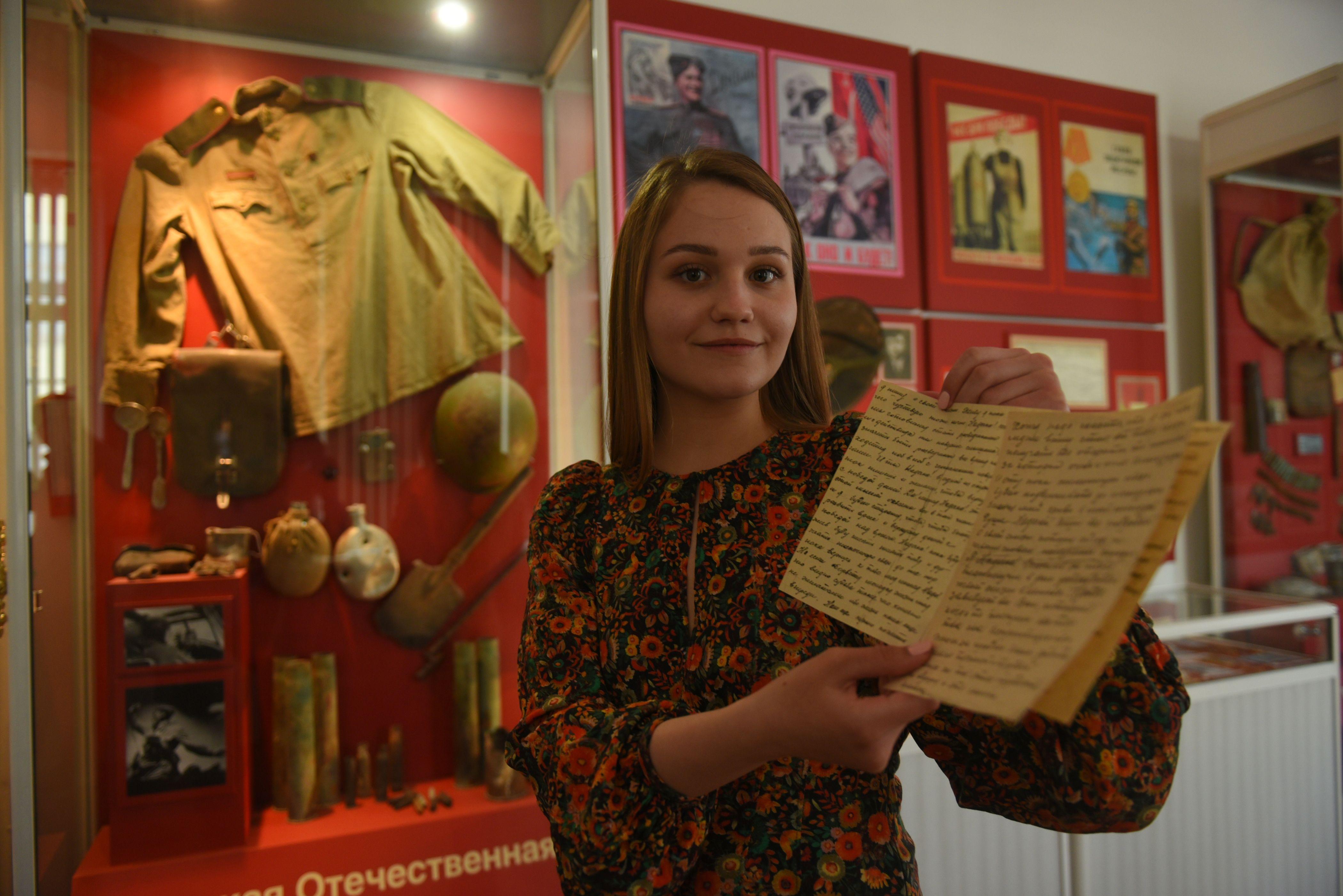 Ученики московских школ приняли участие в «Исторических субботах»