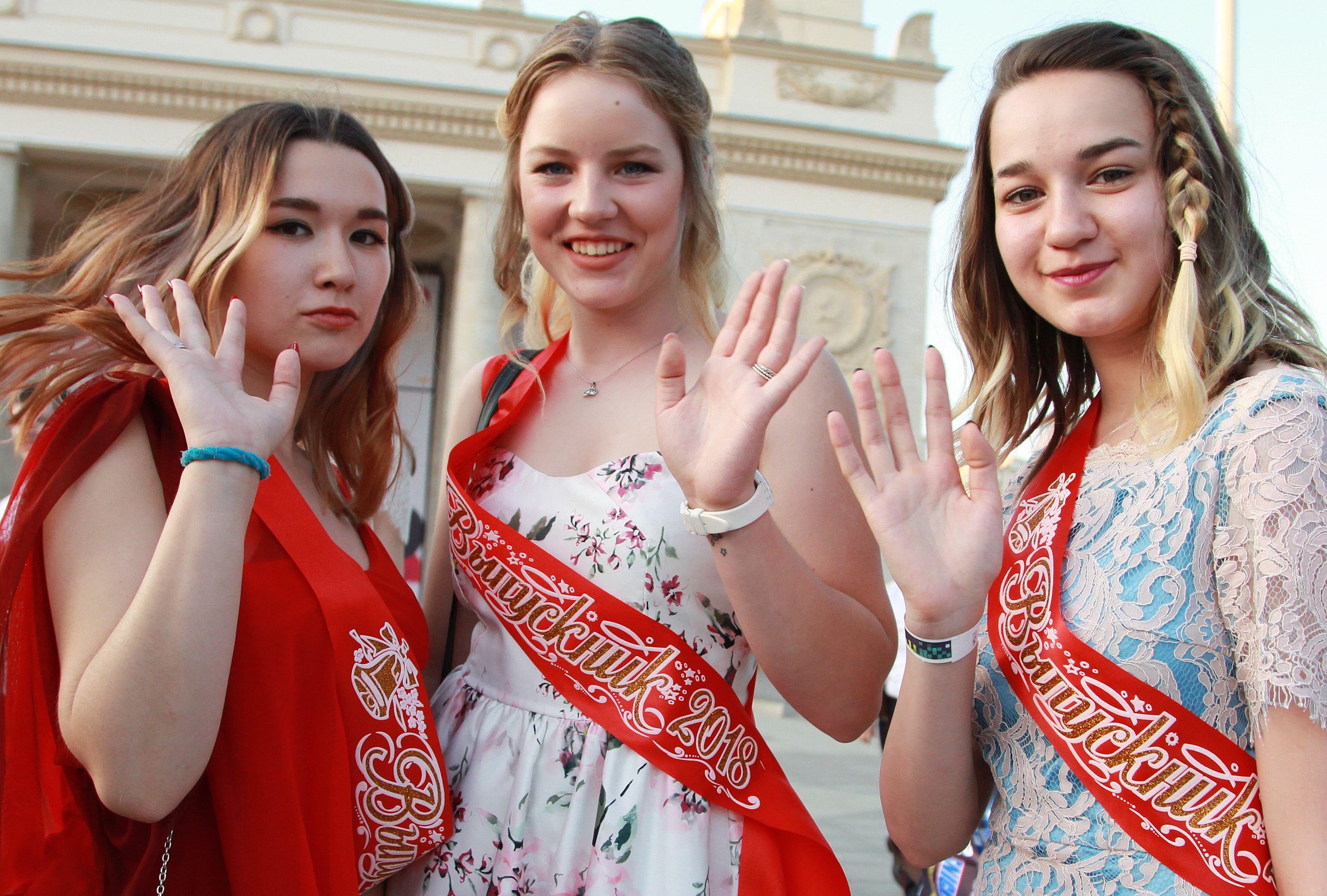 В Москве более 50 тысяч школьников примут участие в выпускных вечерах