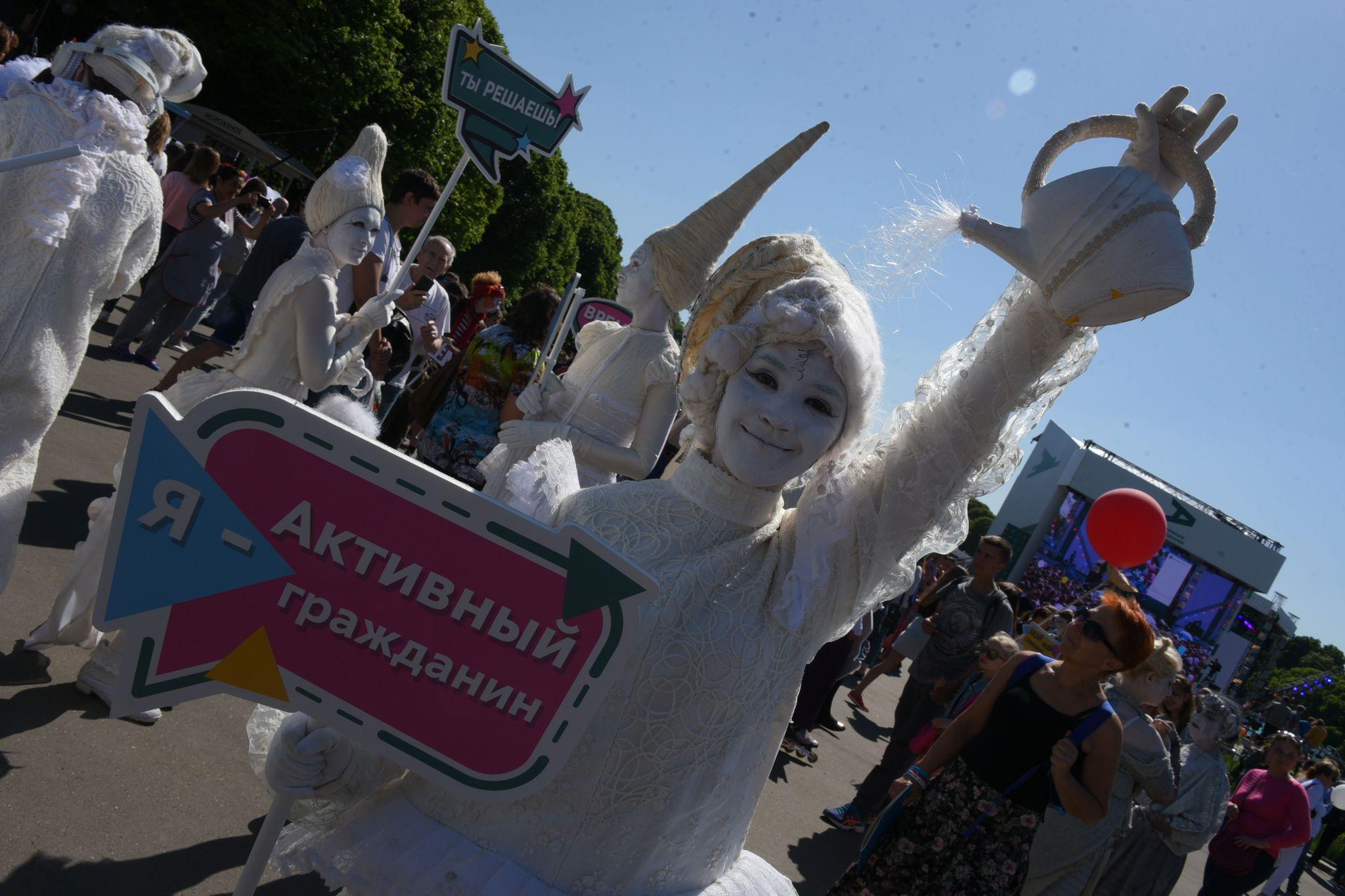 Более двух миллионов москвичей приняли участие в «Активном гражданине»