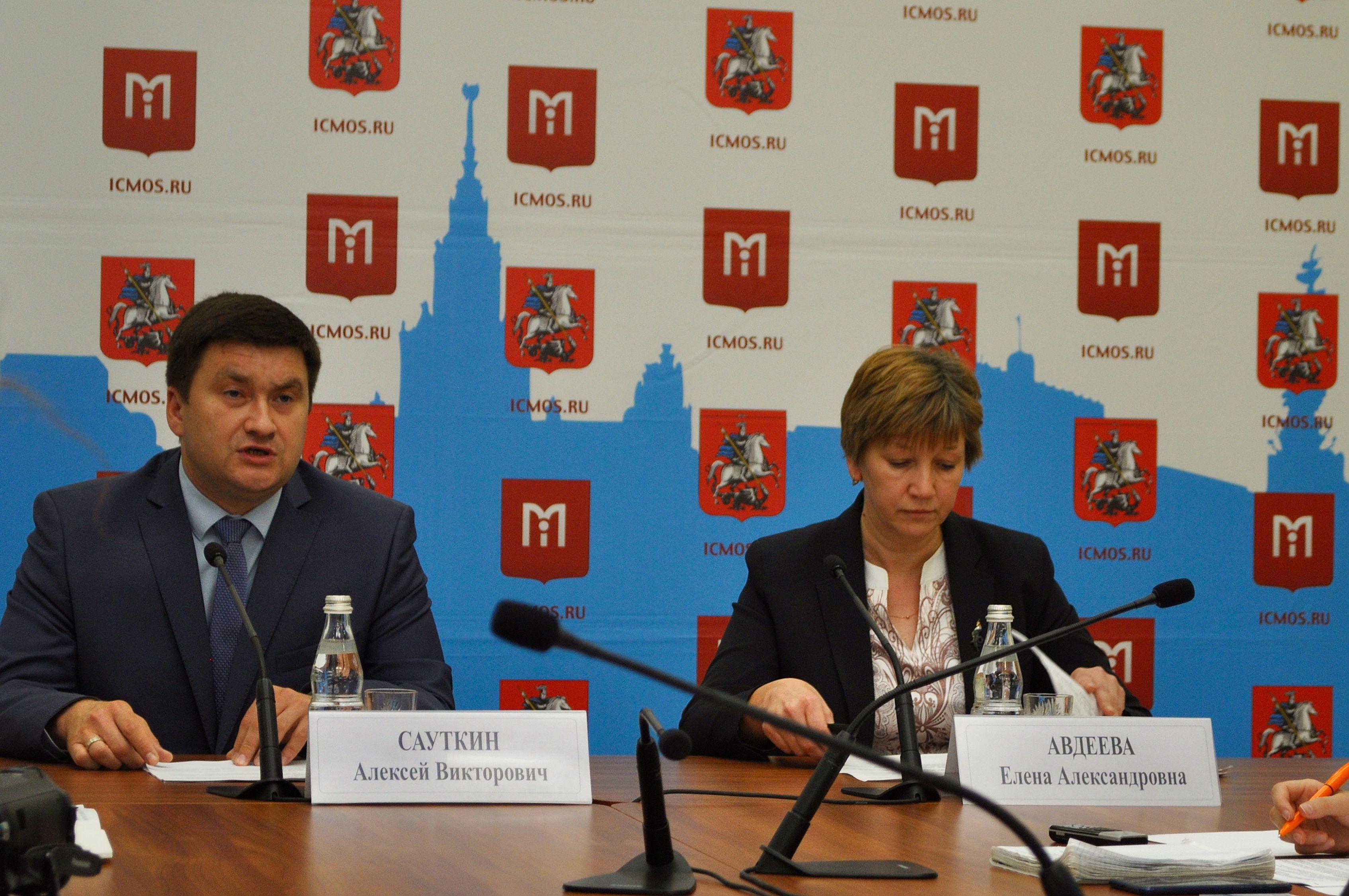 Москвичам рассказали об электронных услугах в областиветеринарии