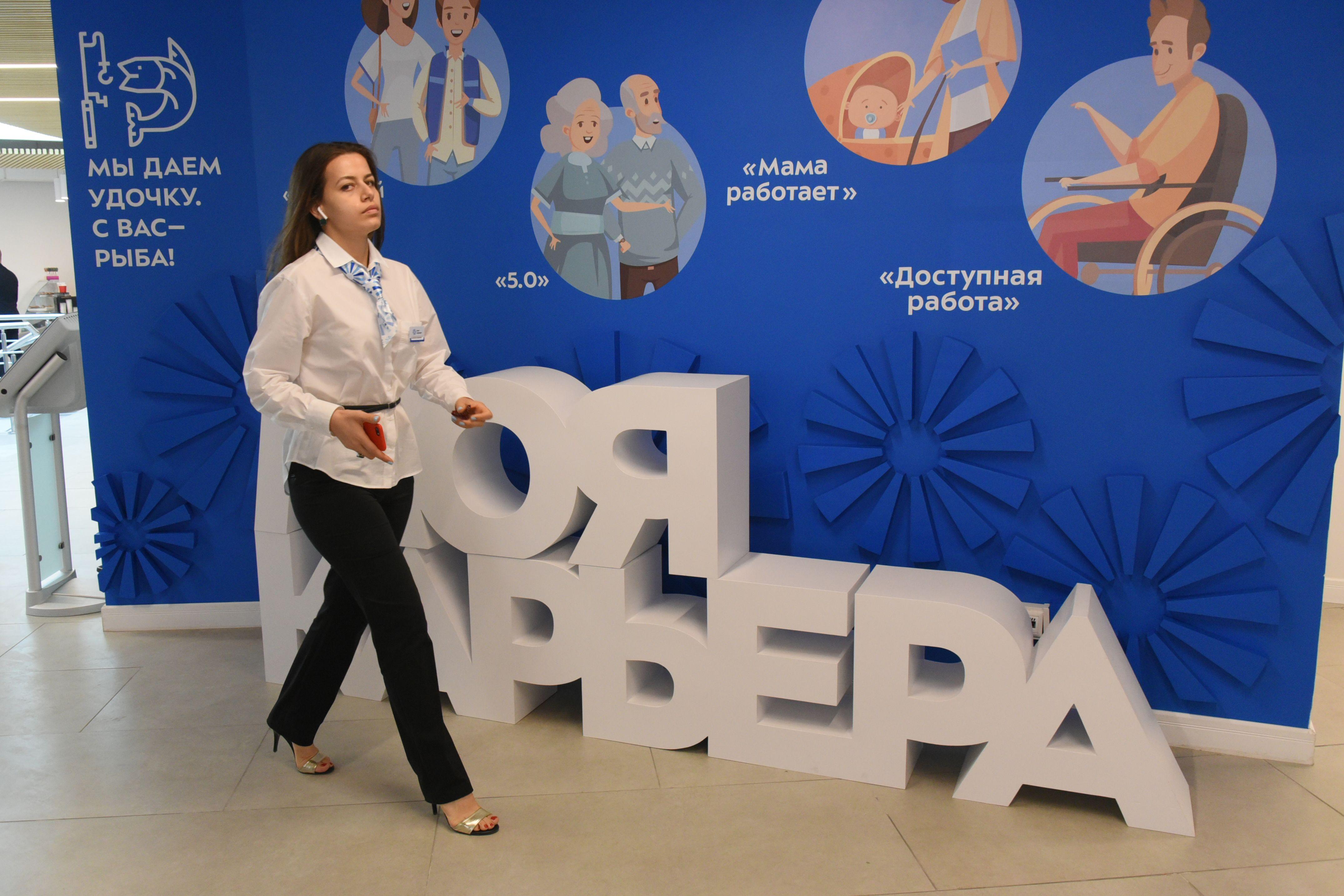 Московских подростков пригласили в проект «Лето моей карьеры»