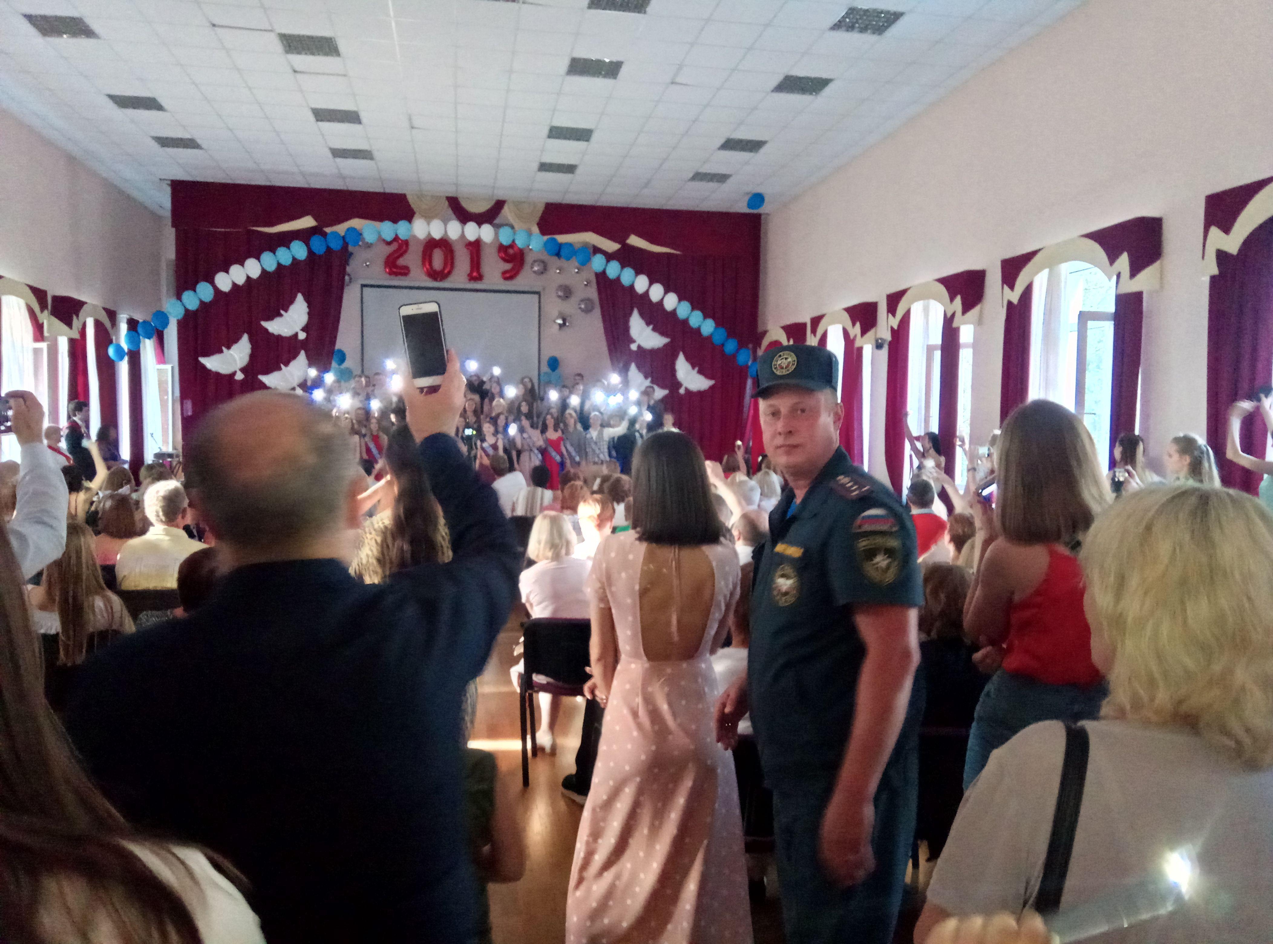Сотрудники МЧС Южного округа Столицы обеспечивали безопасность выпускных вечеров