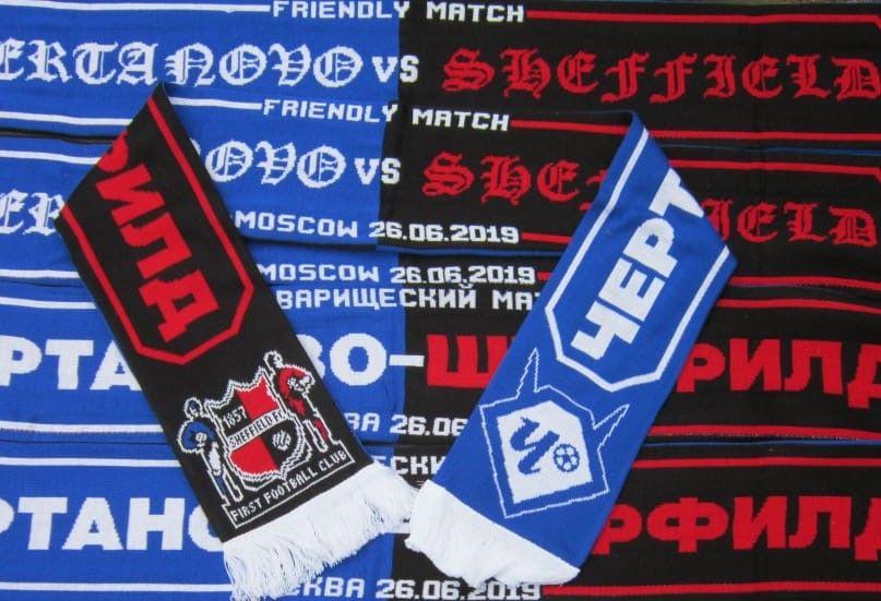 Футбольная команда «Чертаново» сыграет с британским «Шеффилдом»