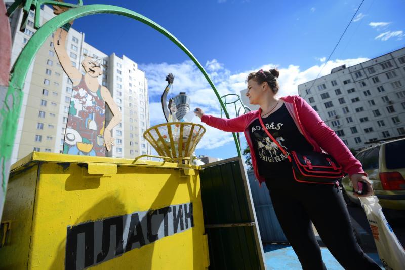 Москва досрочно переходит к раздельному сбору мусора