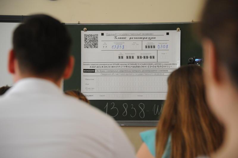 Москвичка набрала 100 баллов на экзамене по китайскому языку