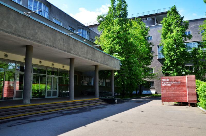 Встречу с автором книги об Автозаводской улице проведут в ЗИЛе