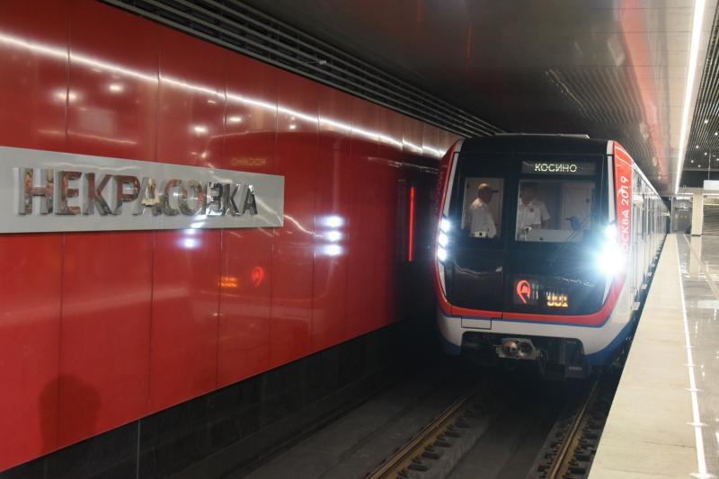 Некрасовская линия метро разгрузила станцию «Выхино» на 20%