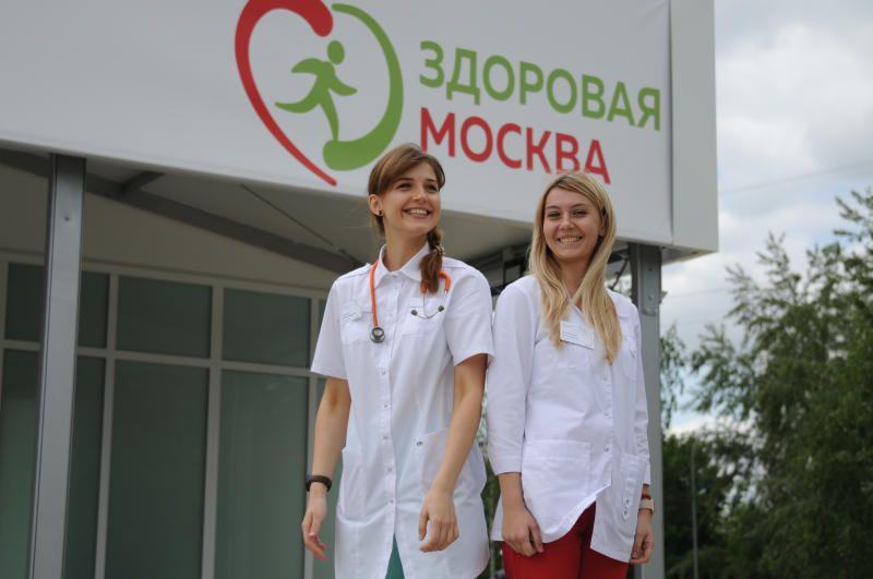 Павильоны «Здоровая Москва» начали работу