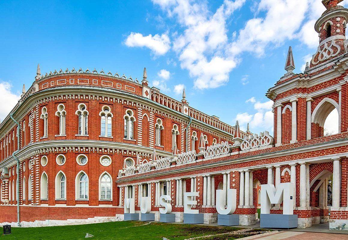Москвичам организуют бесплатные посещения музея-заповедника «Царицыно»