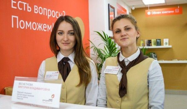 Более 220 тысяч раз москвичи обратились в «Мои документы» по вопросам занятости