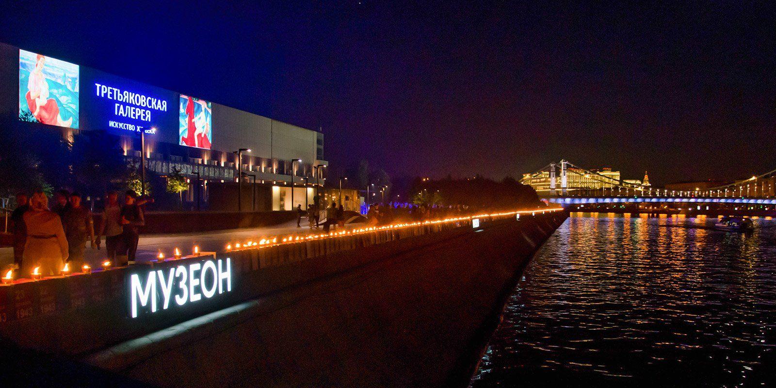 В Москве пройдут две акции ко Дню памяти и скорби