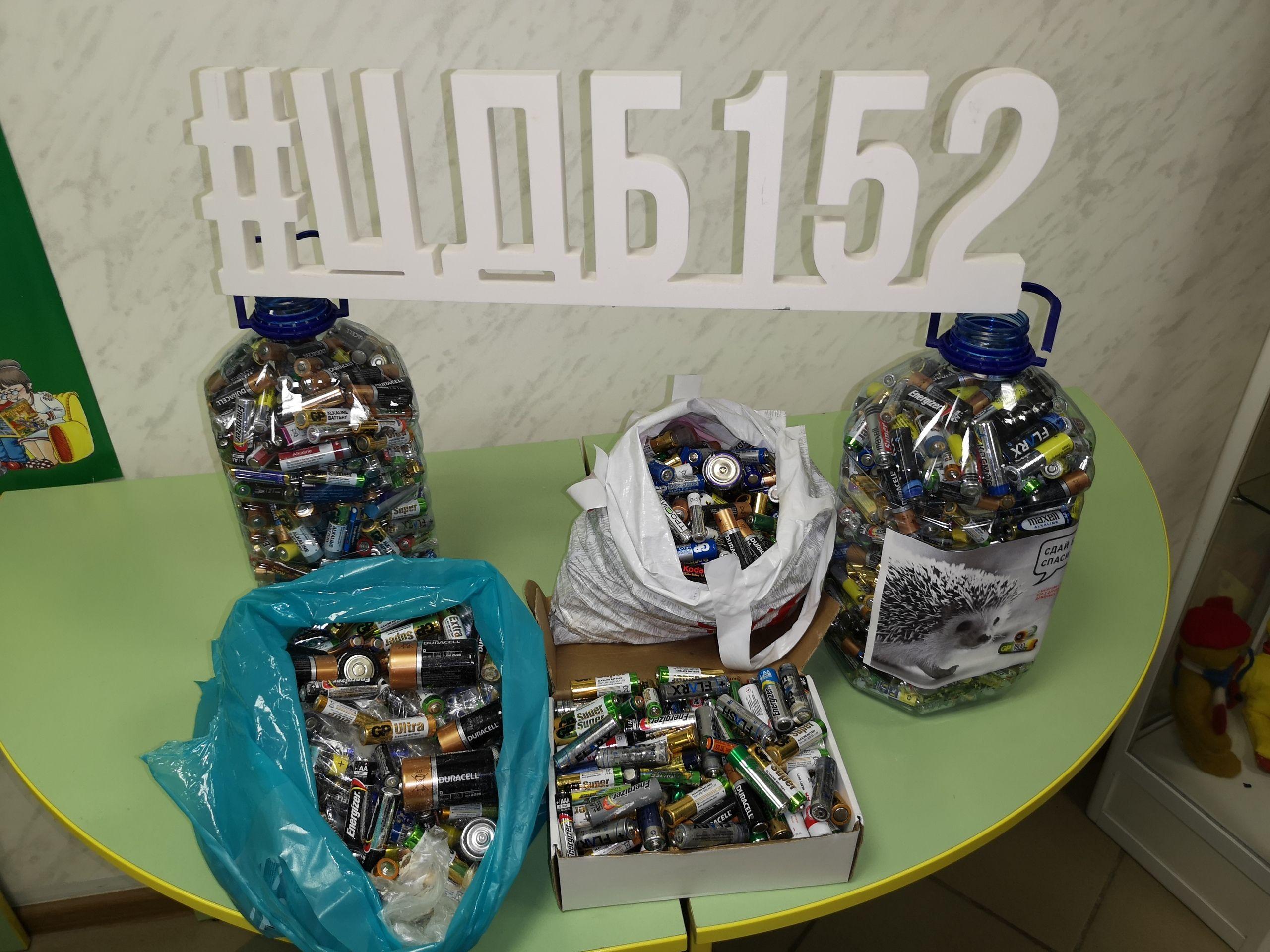 Тридцать килограммов отработанных батареек сдали читатели библиотеки №152