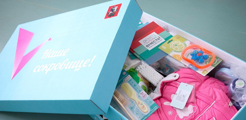 В Москве 140 тысяч младенцев получили подарочный набор «Наше сокровище»