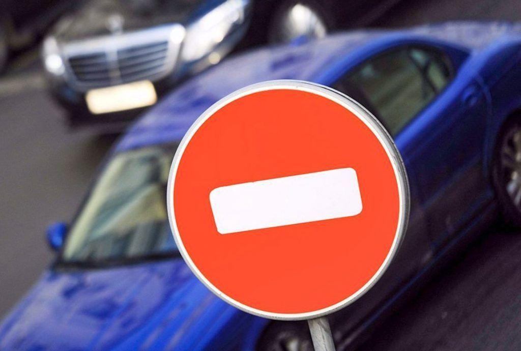Водителей предупредили о затруднительном движении во 2-м Нагатинском проезде. Фото: сайт мэра Москвы