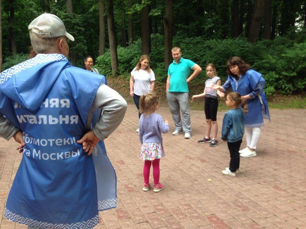 Участники в игровой форме познакомились друг с другом. Фото: Виктория Чуранова