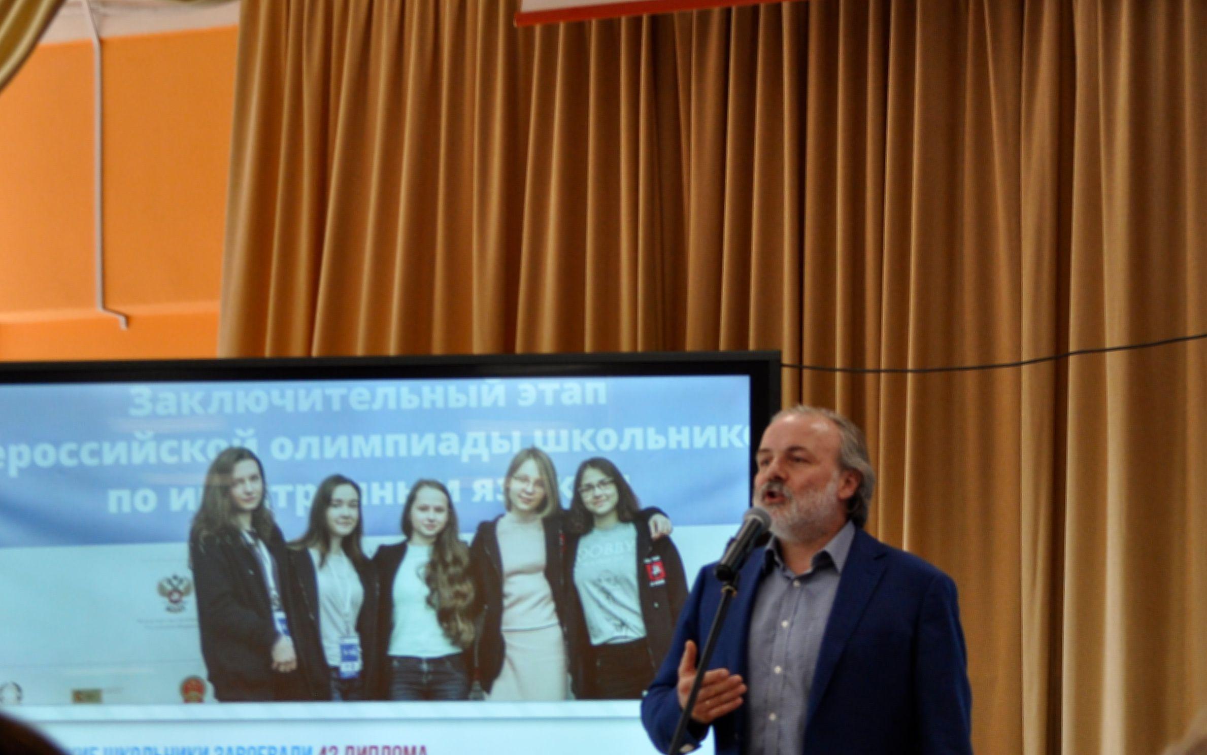 Журналистам рассказали о достижениях московских школьников