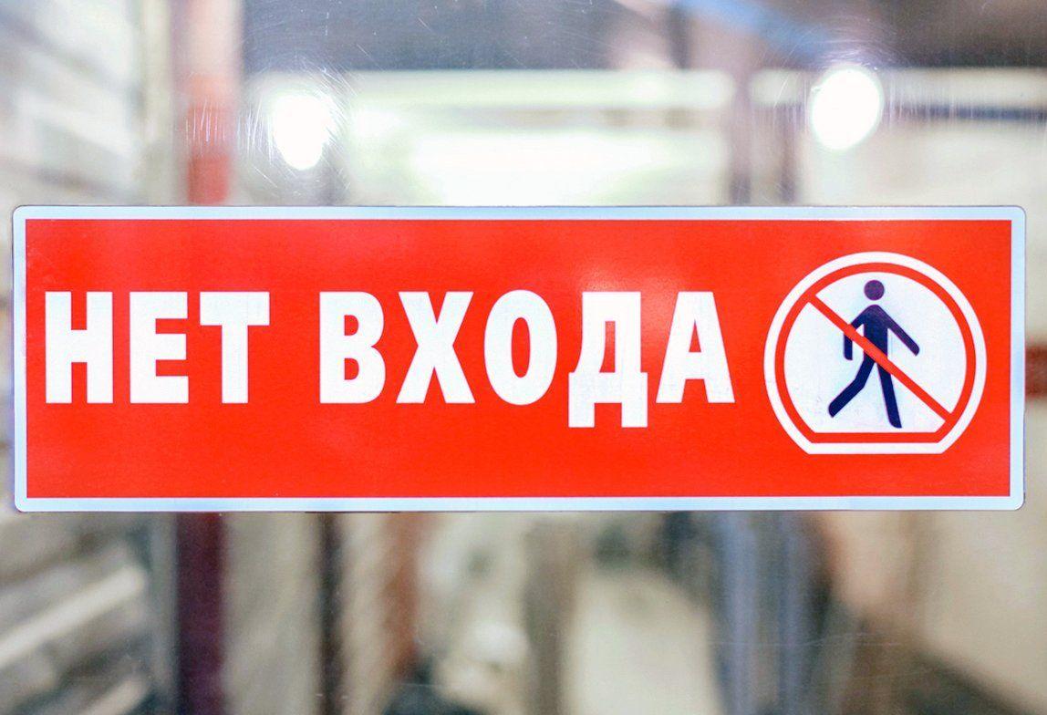 Время работы станции метро «Варшавская» сократят