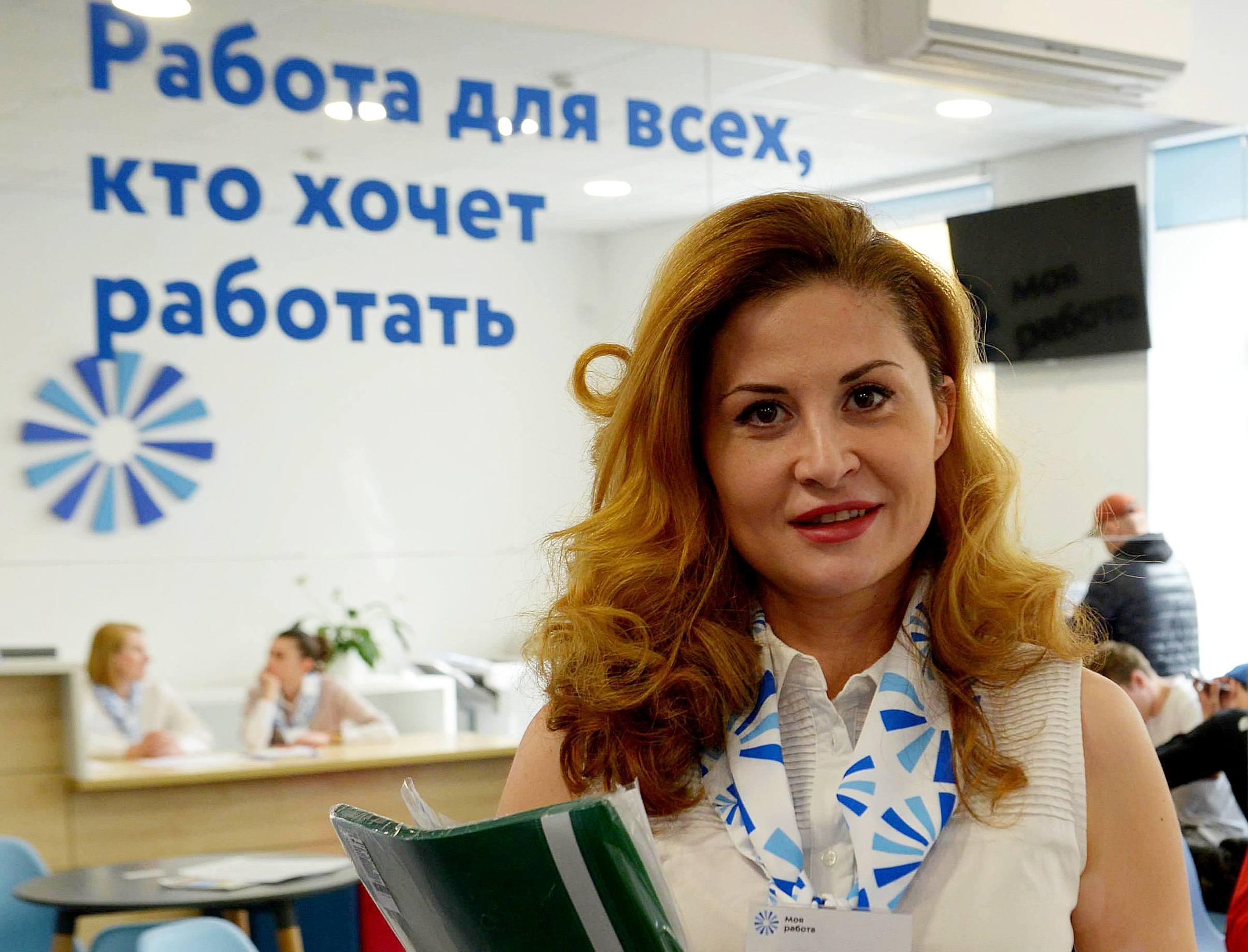 Москвичкам с детьми найдут работу в центре занятости «Моя карьера»