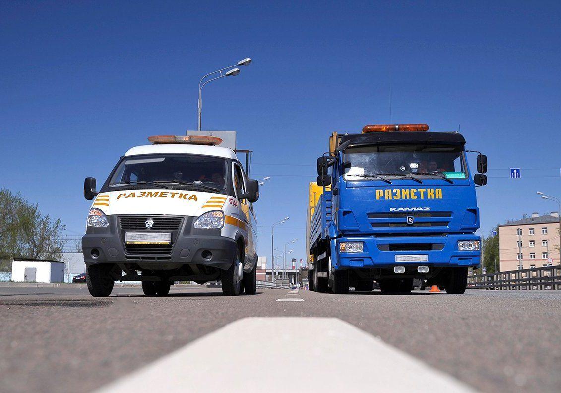 Дорожную разметку обновили на Каширском шоссе