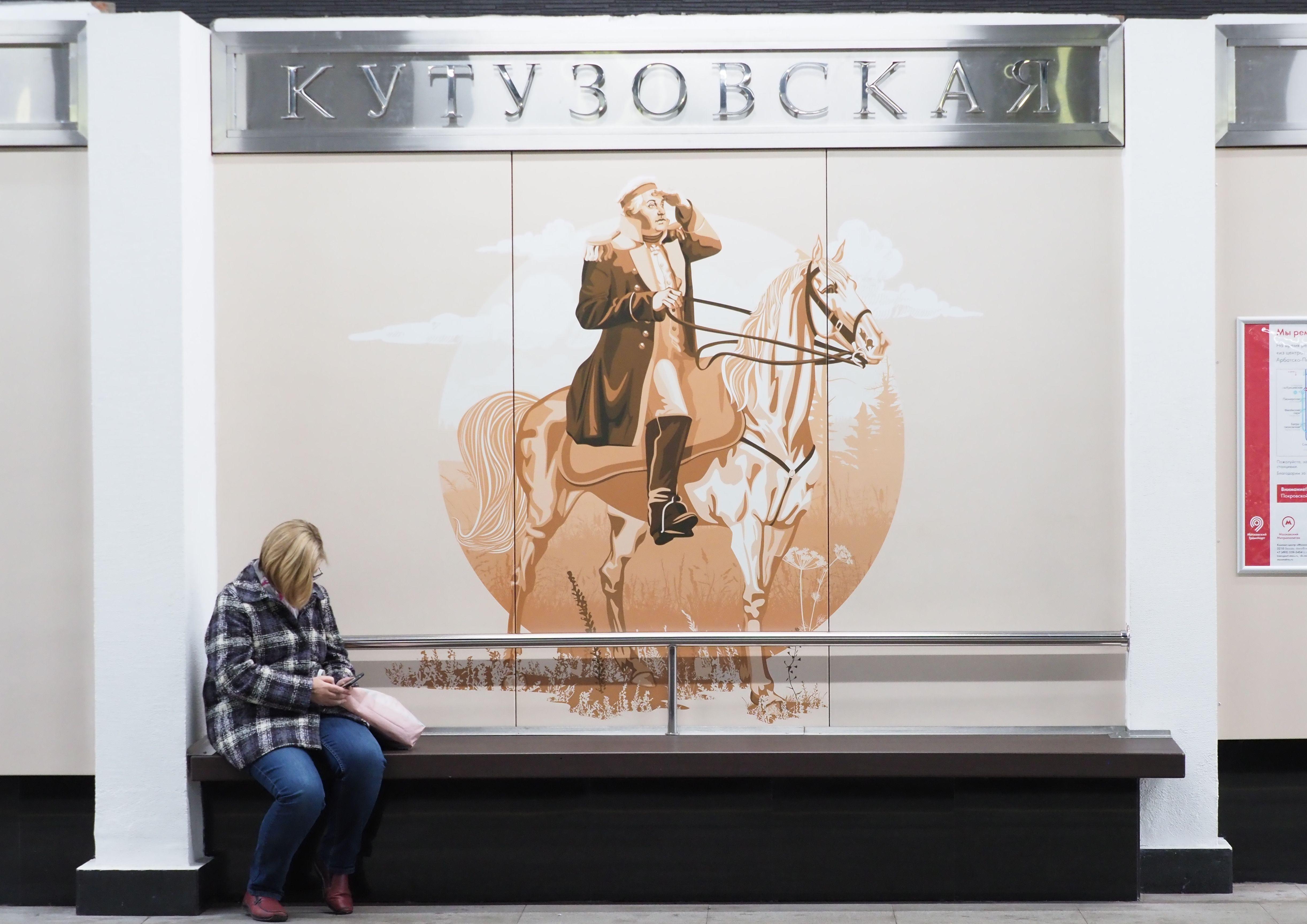 Москва закроет часть Филевской линии метро на выходные