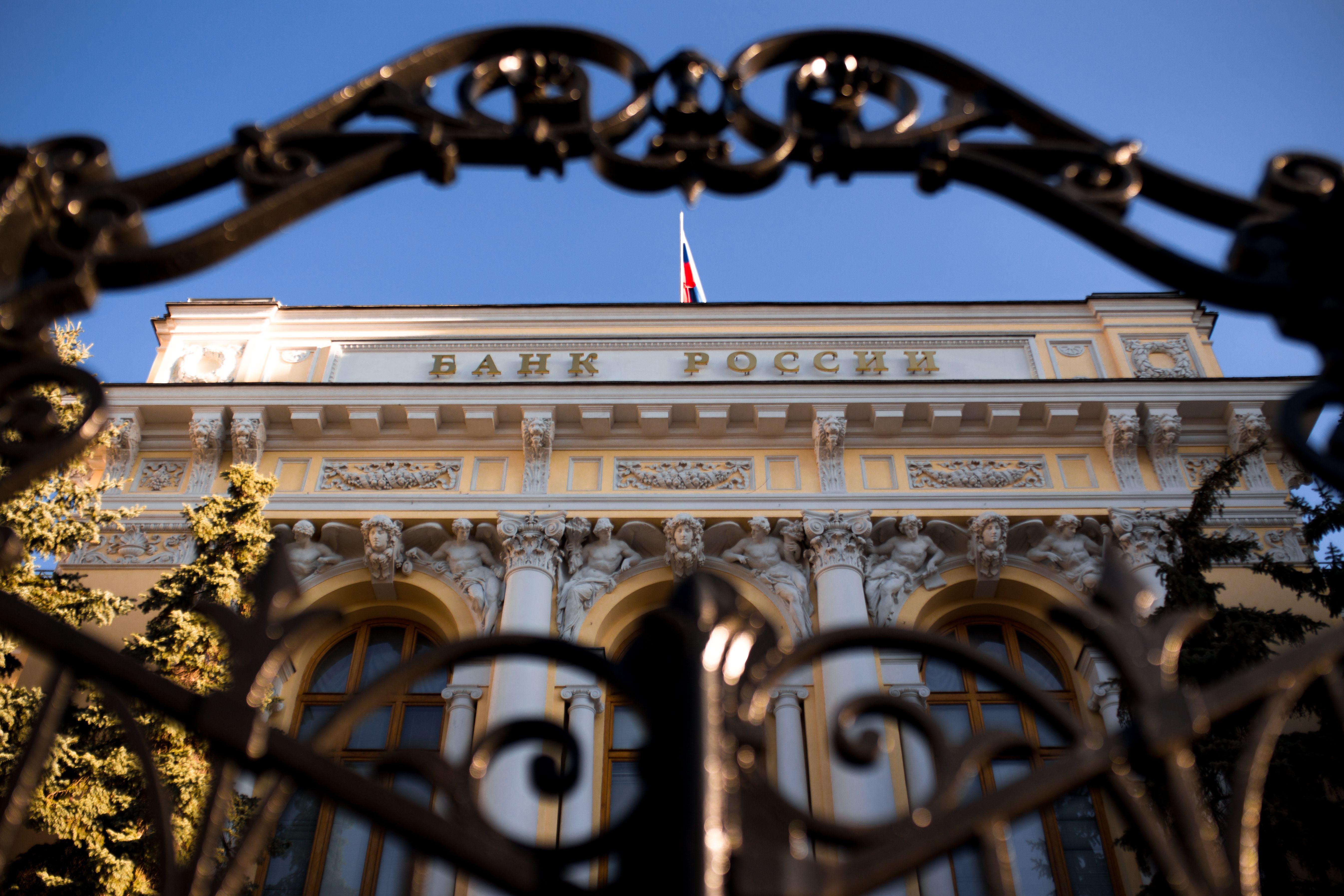 Московский «РАМ Банк» официально потерял лицению