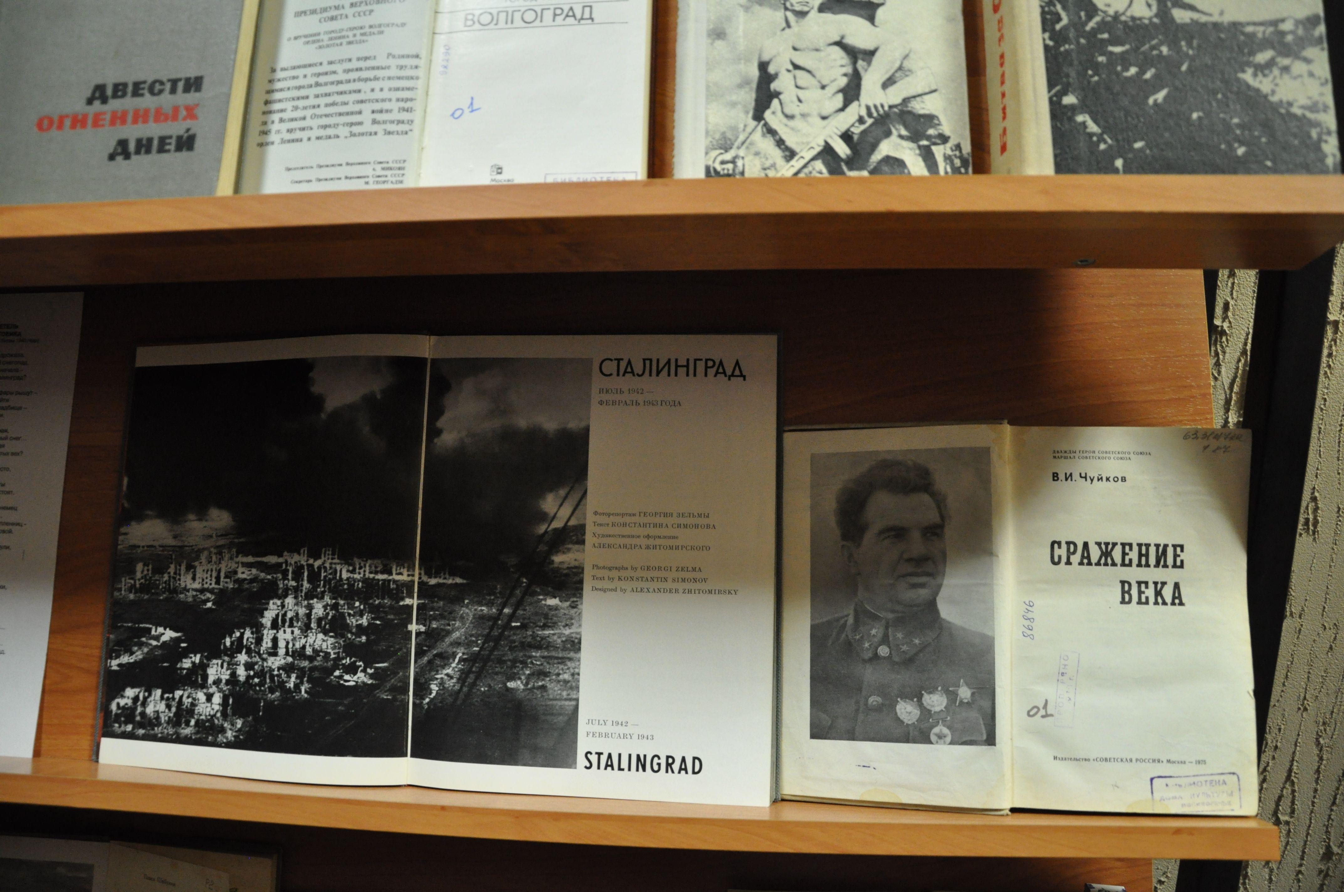 Выставка к 76-летию битвы за Сталинград прошла в Культурном центре «Москворечье»