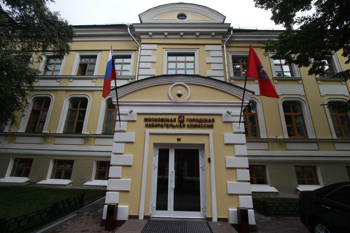 МГИК отказал в регистрации девяти кандидатам в депутаты МГД