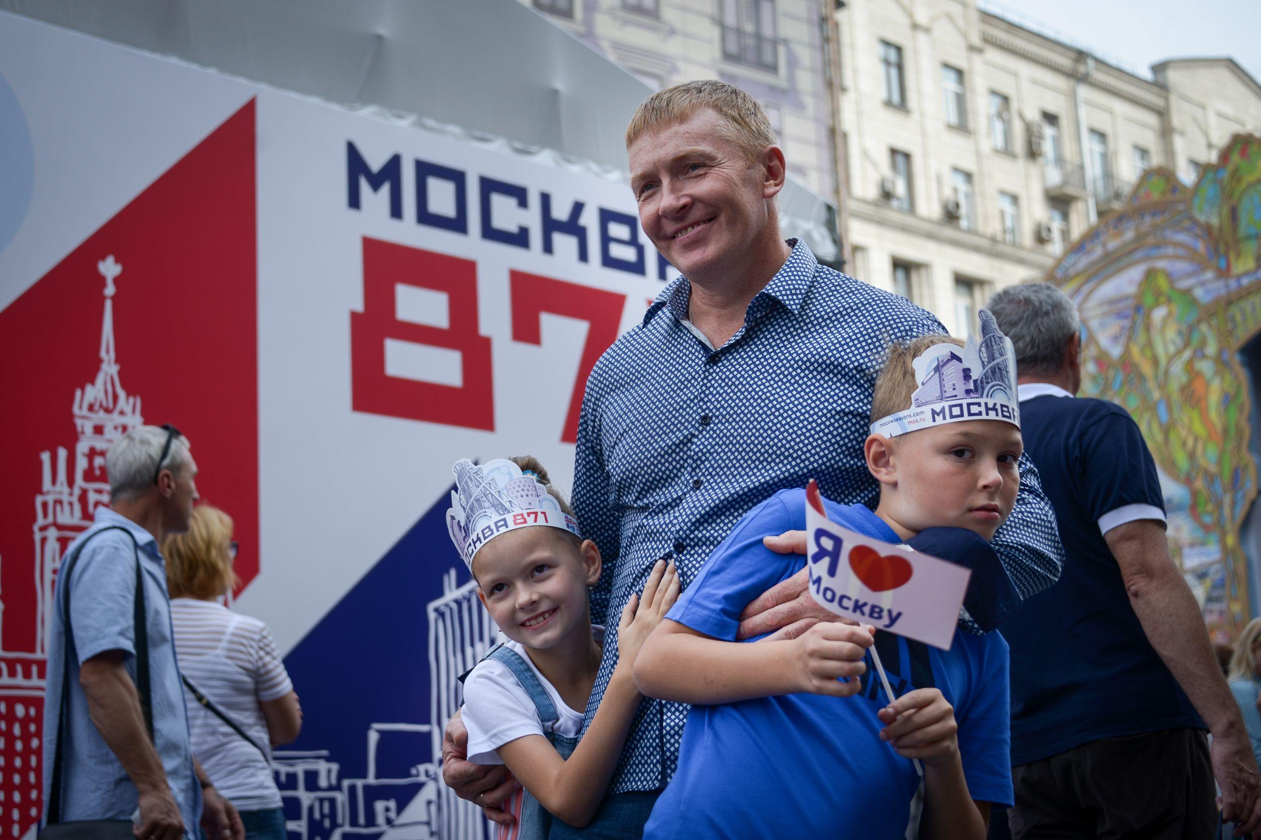 Москва попросила «активных граждан» помочь с Днем города