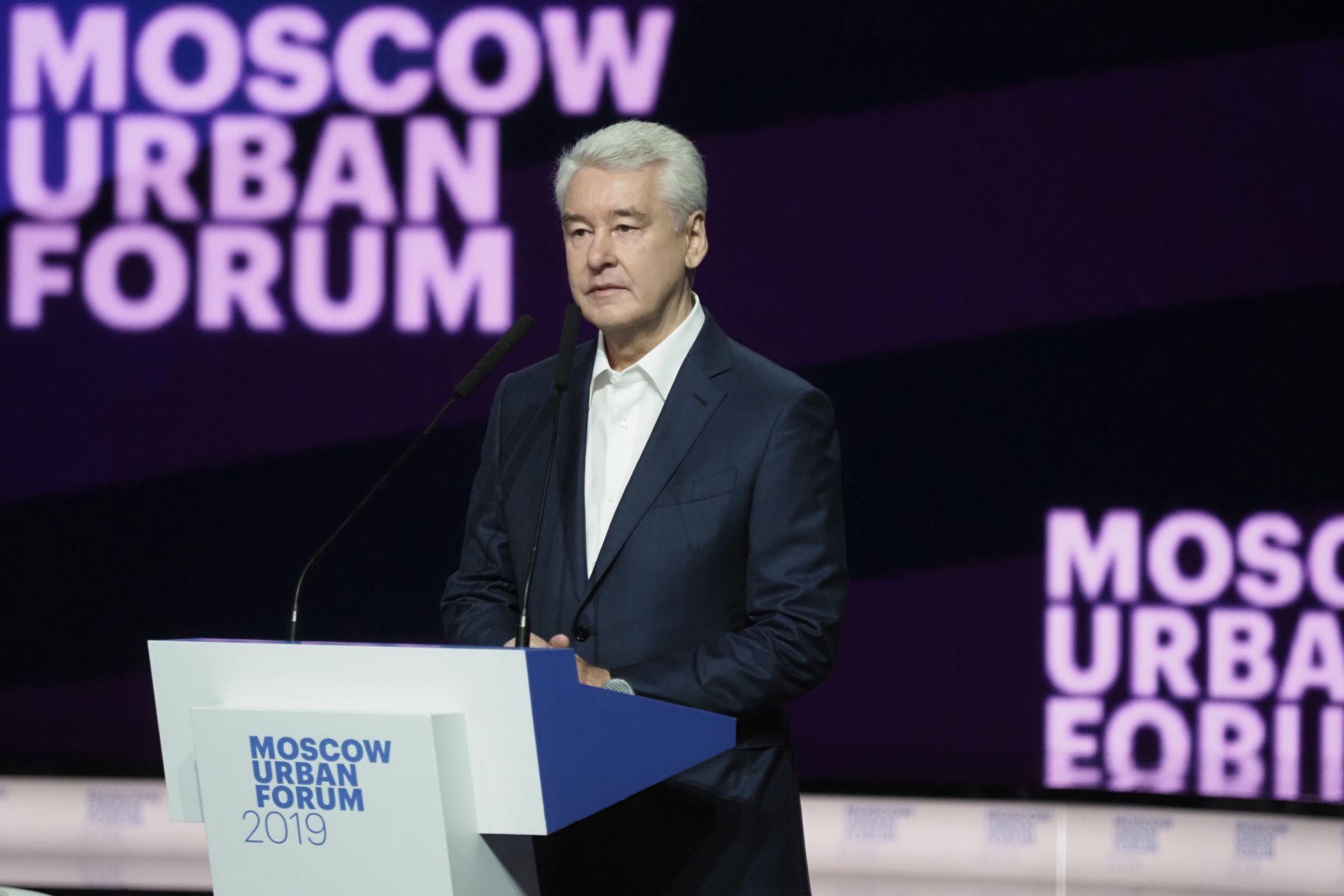 Сергей Собянин высказался по программе «Мой район»