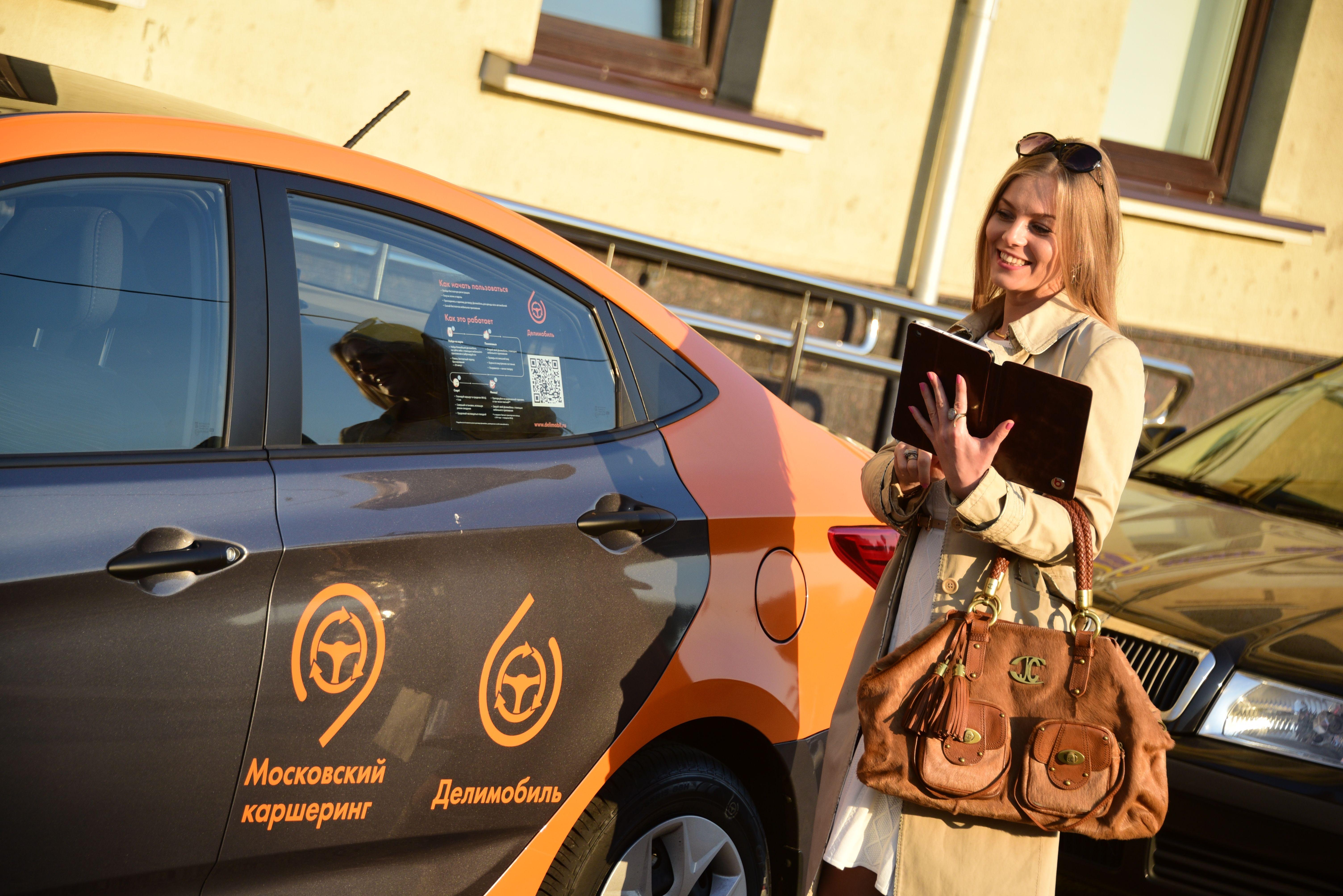 Москвичи начали отказываться от личных авто в пользу каршеринга