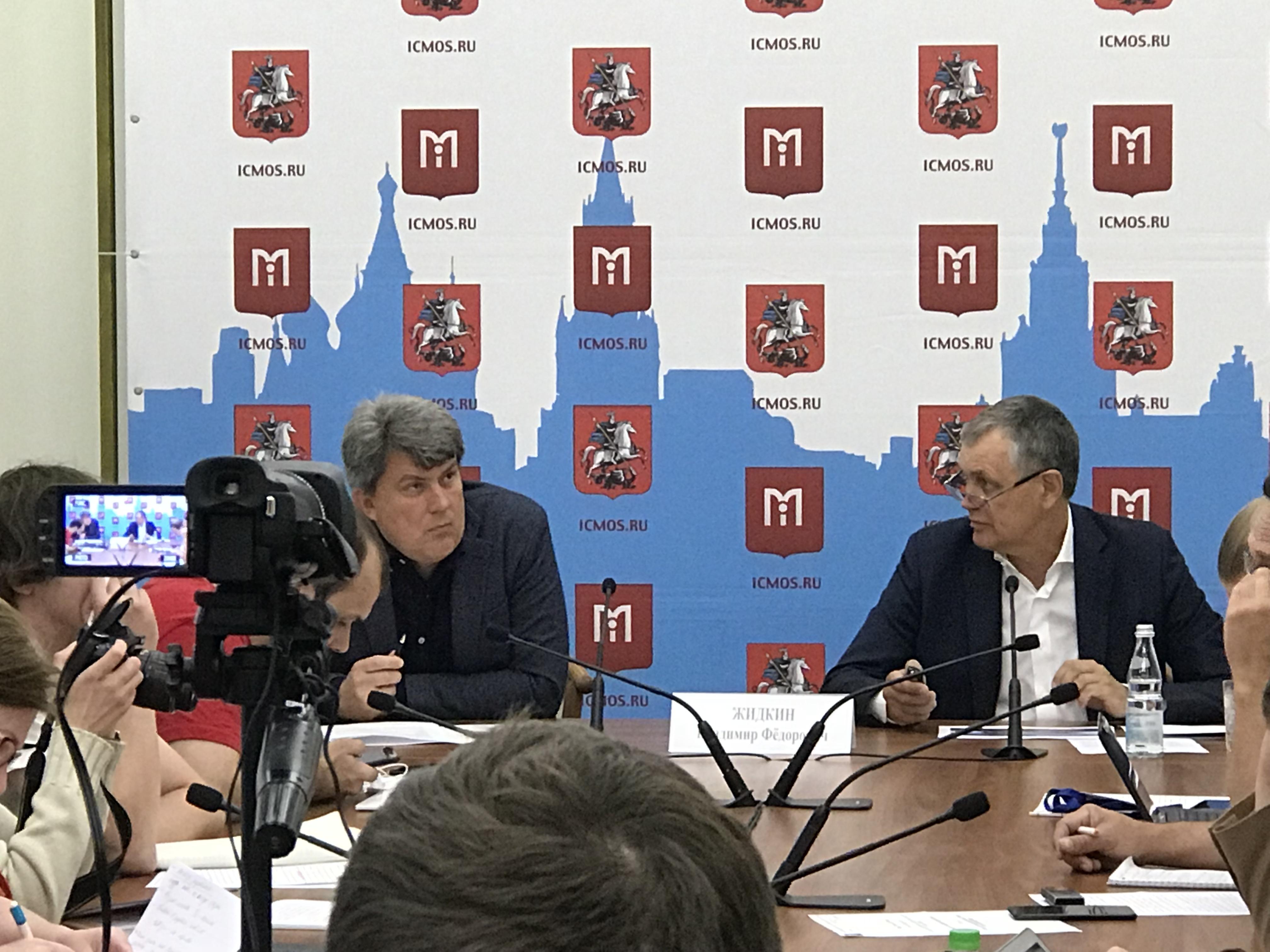 Перспективы развития Новой Москвы обсудили в столице