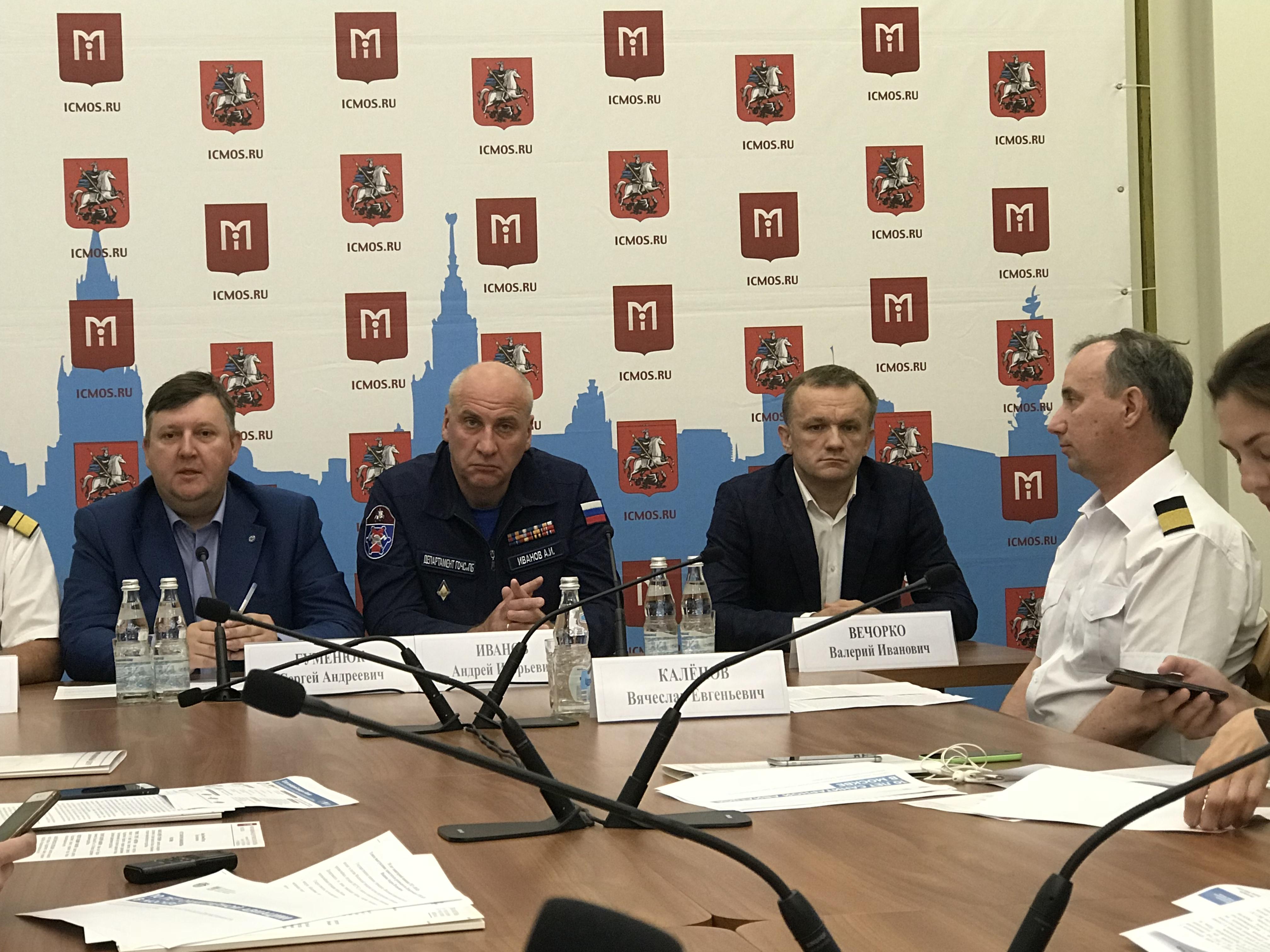 Итоги работы санитарной авиации за десять лет подвели в Москве