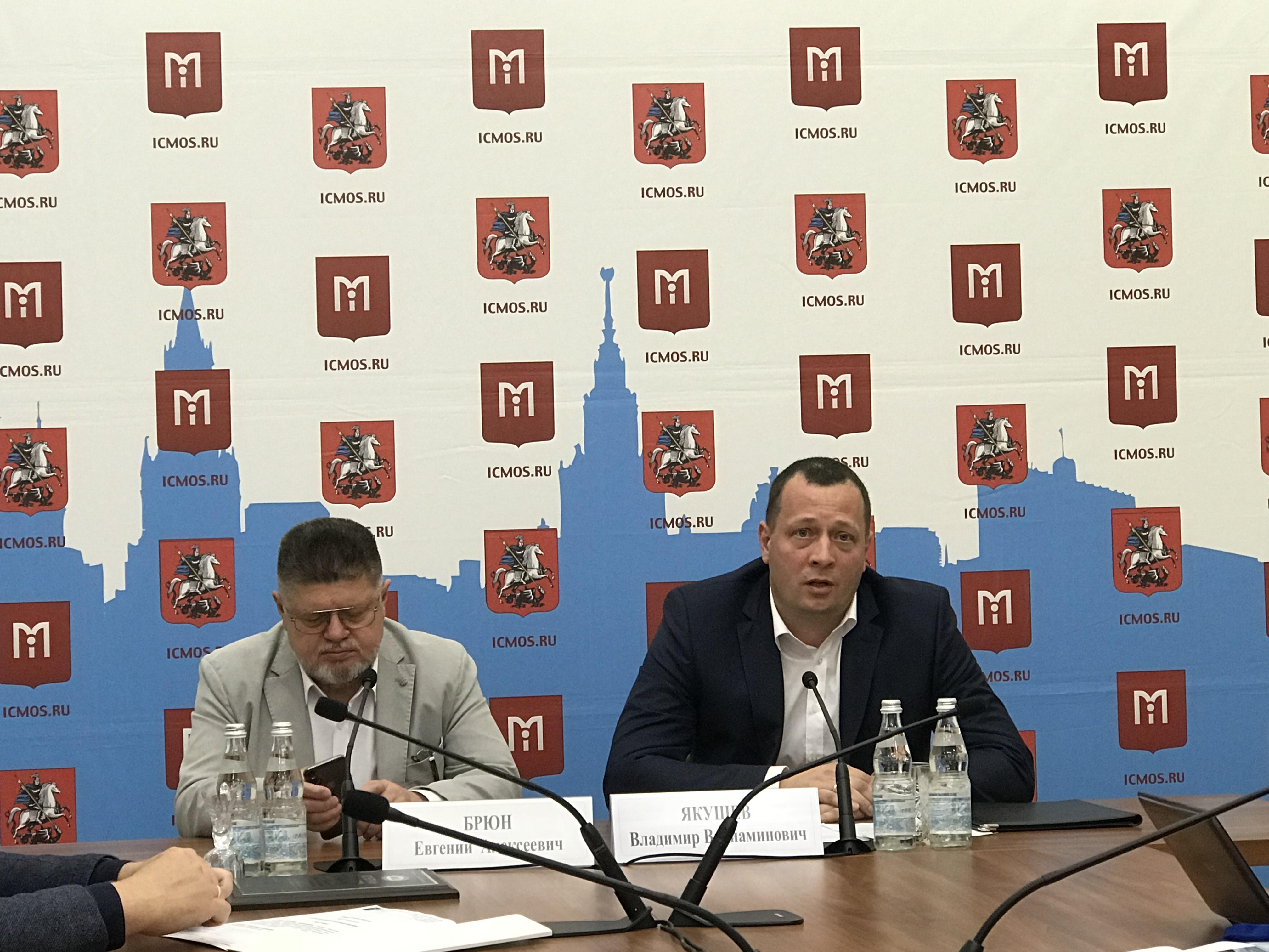 Пресс-конференцию «Наркологическая служба Москвы» провели в столице